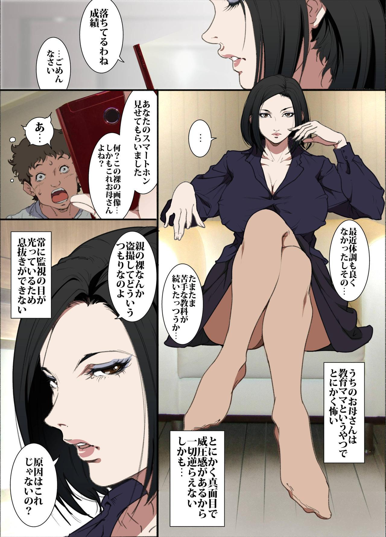 Strict Helicopter Mom Hires a Proxy Wife for Her Son 2