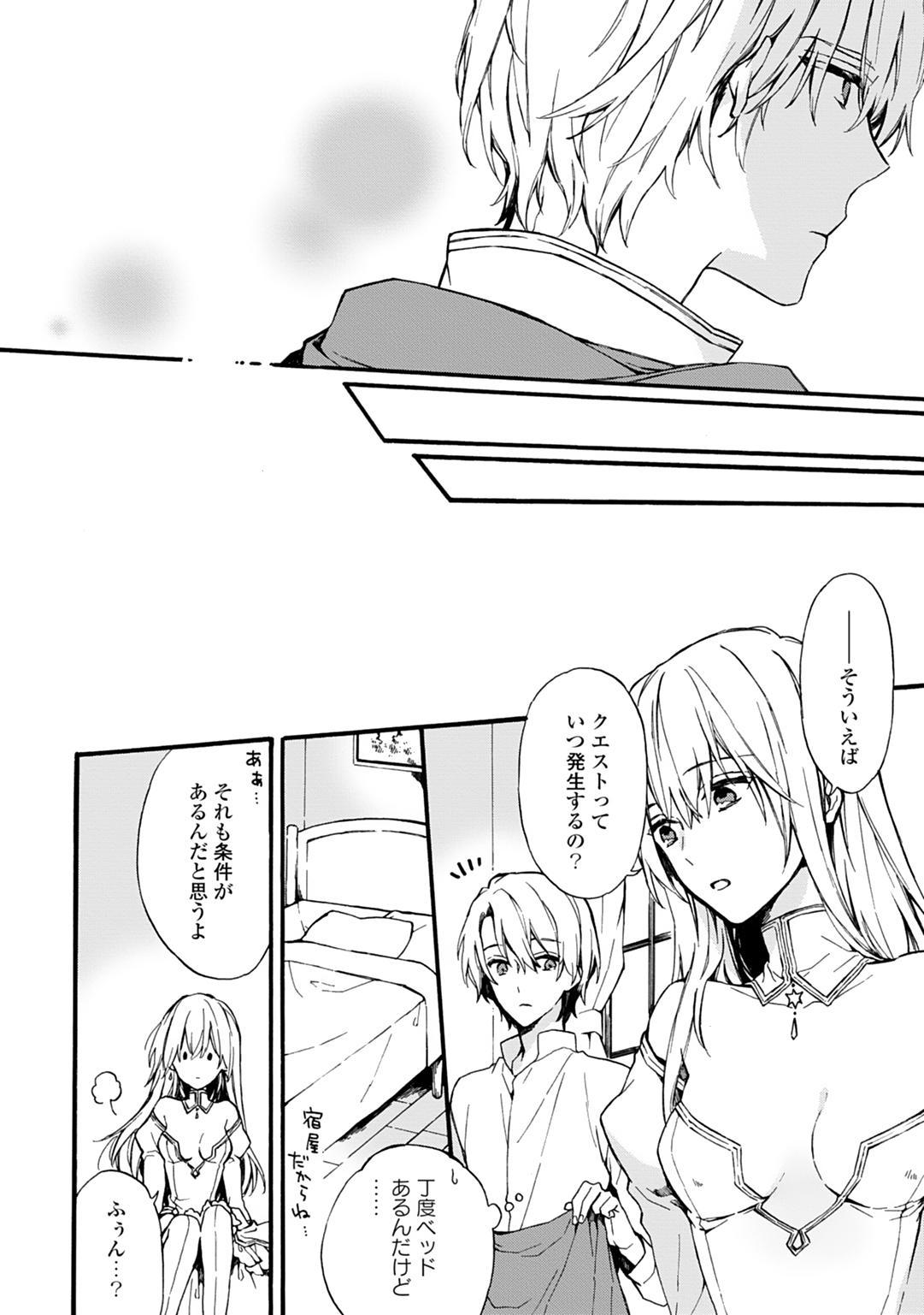[Suzushiro Nerita] Otomege (18-kin) de Nyotaika shita Ore wa ~Clear Jouken wa Dekiai Ecchi!?~ 1-2 41