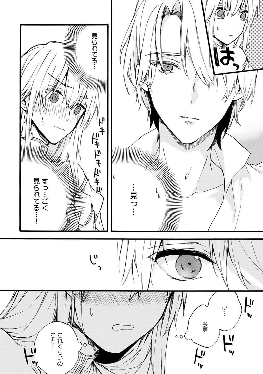 [Suzushiro Nerita] Otomege (18-kin) de Nyotaika shita Ore wa ~Clear Jouken wa Dekiai Ecchi!?~ 1-2 53