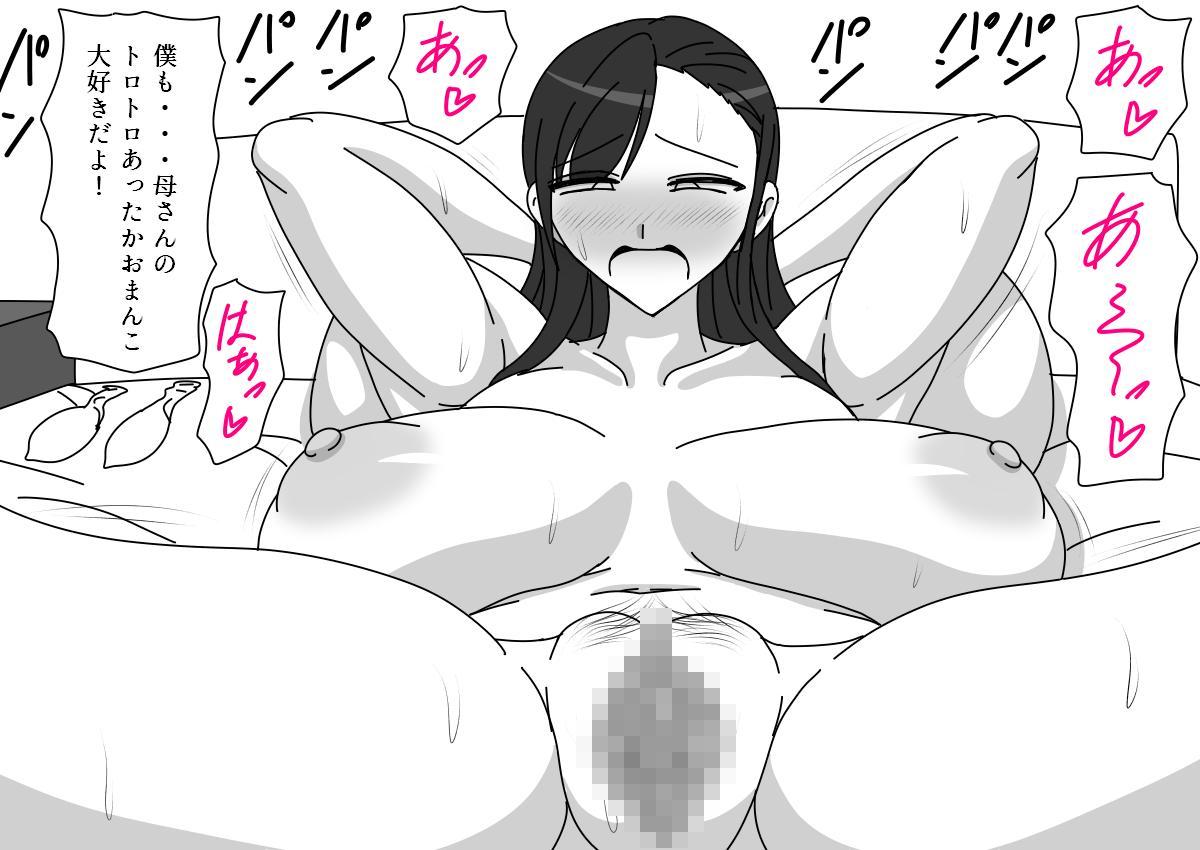 Hirasawa-ke no Musuko no Baai 26