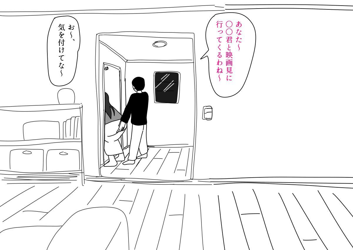 Hirasawa-ke no Musuko no Baai 7