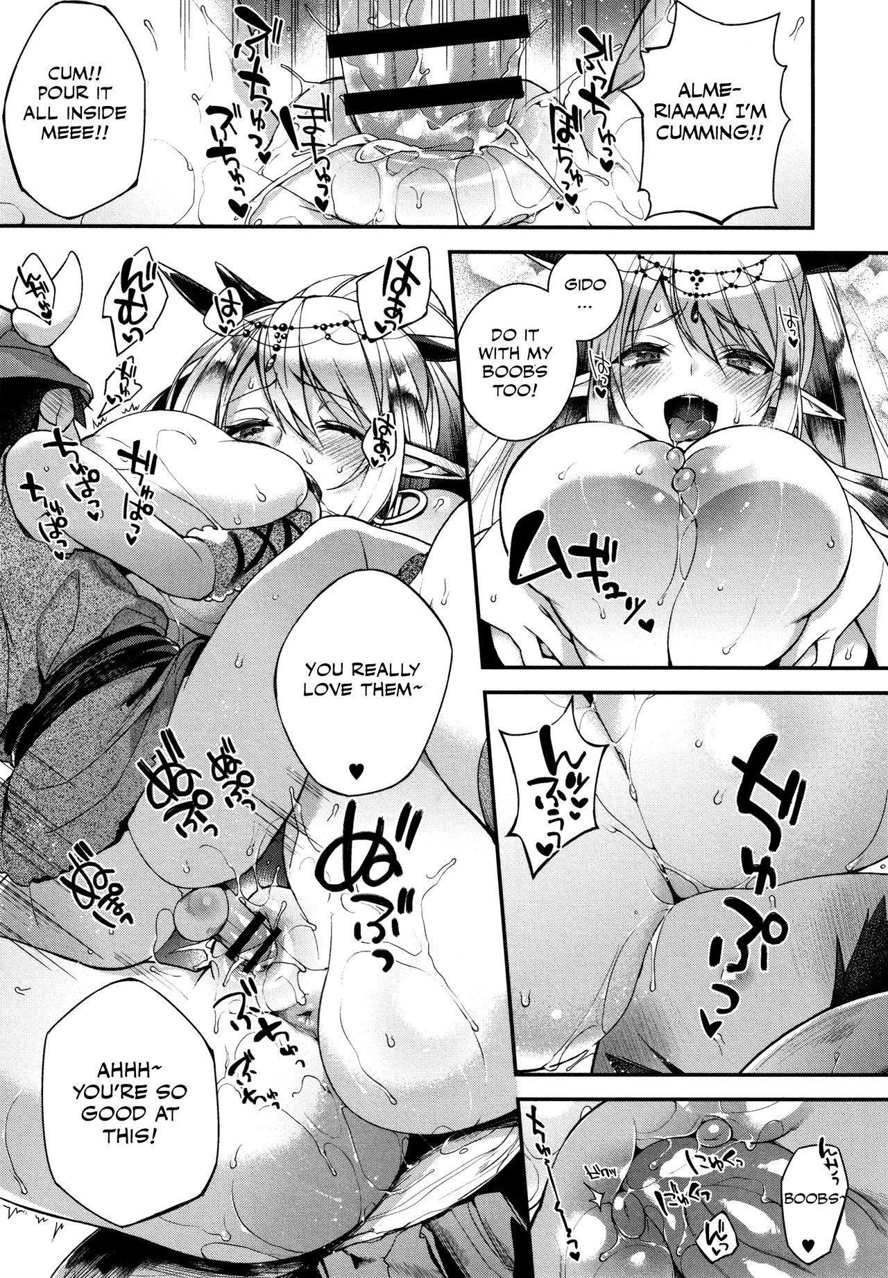 [Shindou] Shotaku-kun wa Elf no Hime-sama o Jouzu ni Haramaserareru kana? (Hitonarazaru Oyomesama) [English] [Otokonoko Scans] 22