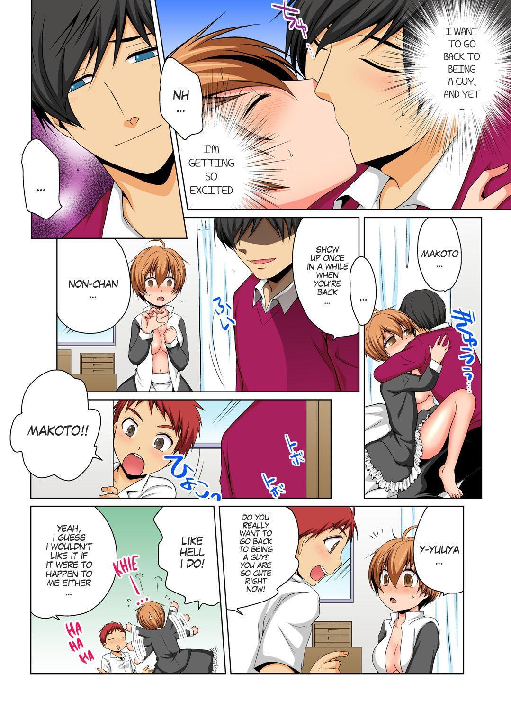 Nyotaika de Ecchi Kenshin!? Mirudake tte Itta no ni... 6   Gender Bender Into Sexy Medical Examination! You said that you were only going to look... 6 22