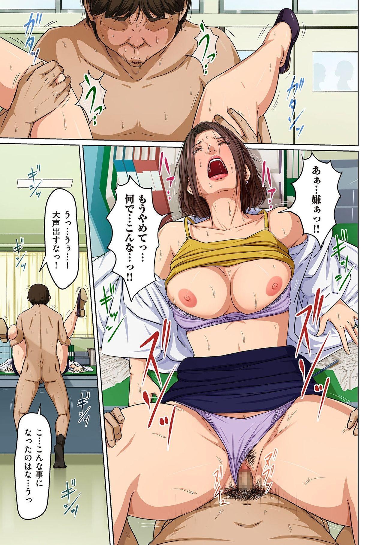 comic KURiBERON DUMA 2020-03 Vol. 19 12