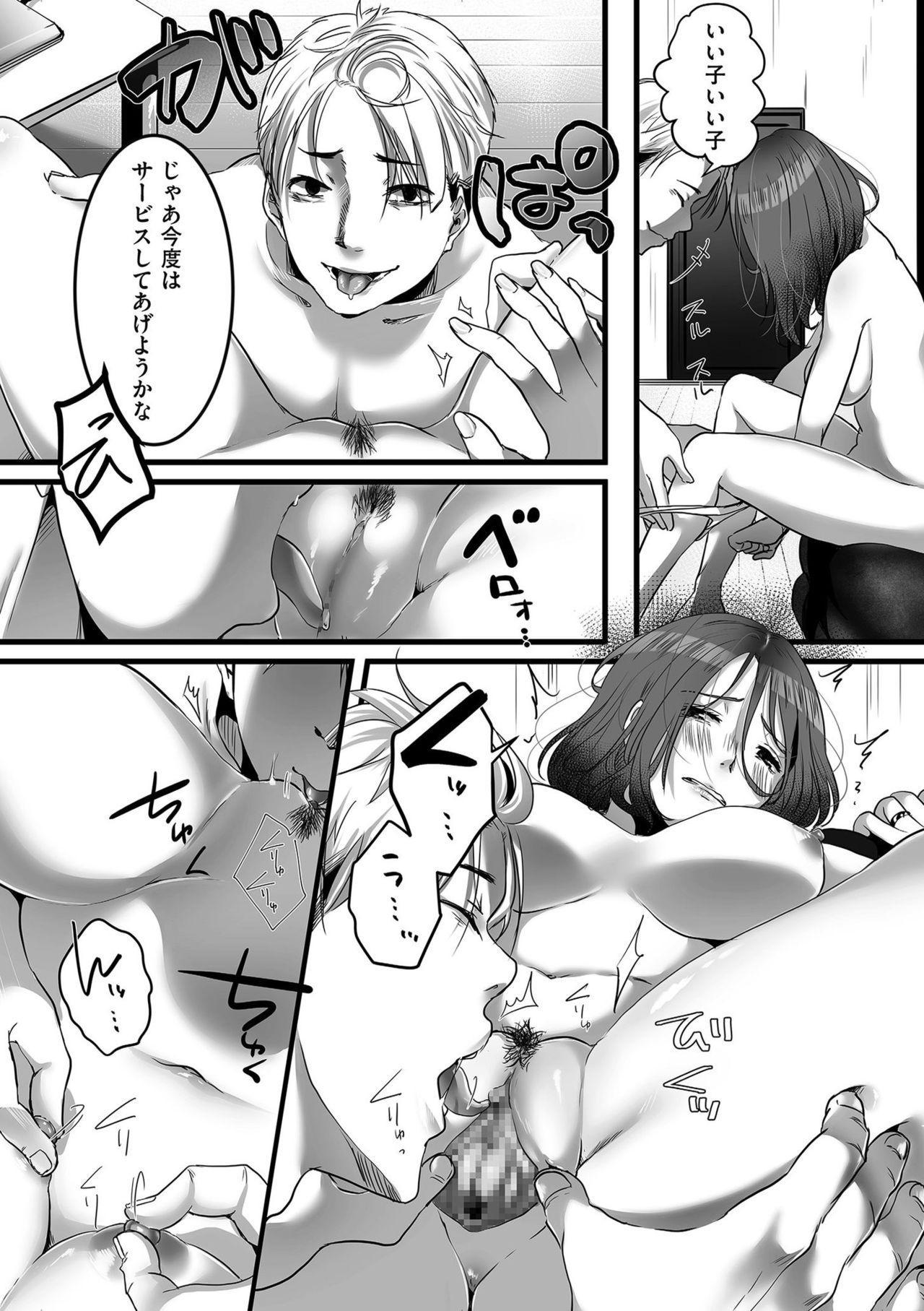 comic KURiBERON DUMA 2020-03 Vol. 19 134