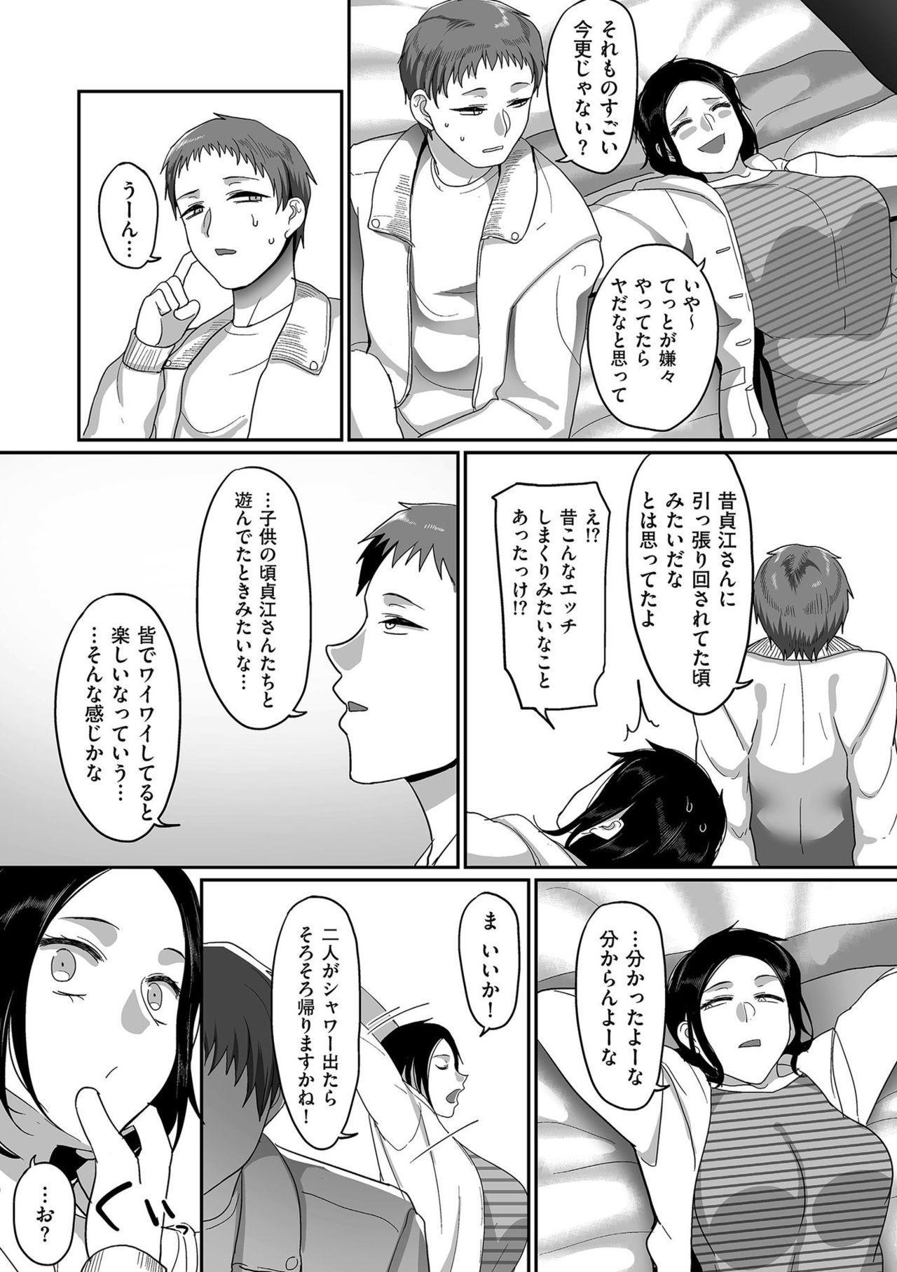 comic KURiBERON DUMA 2020-03 Vol. 19 174