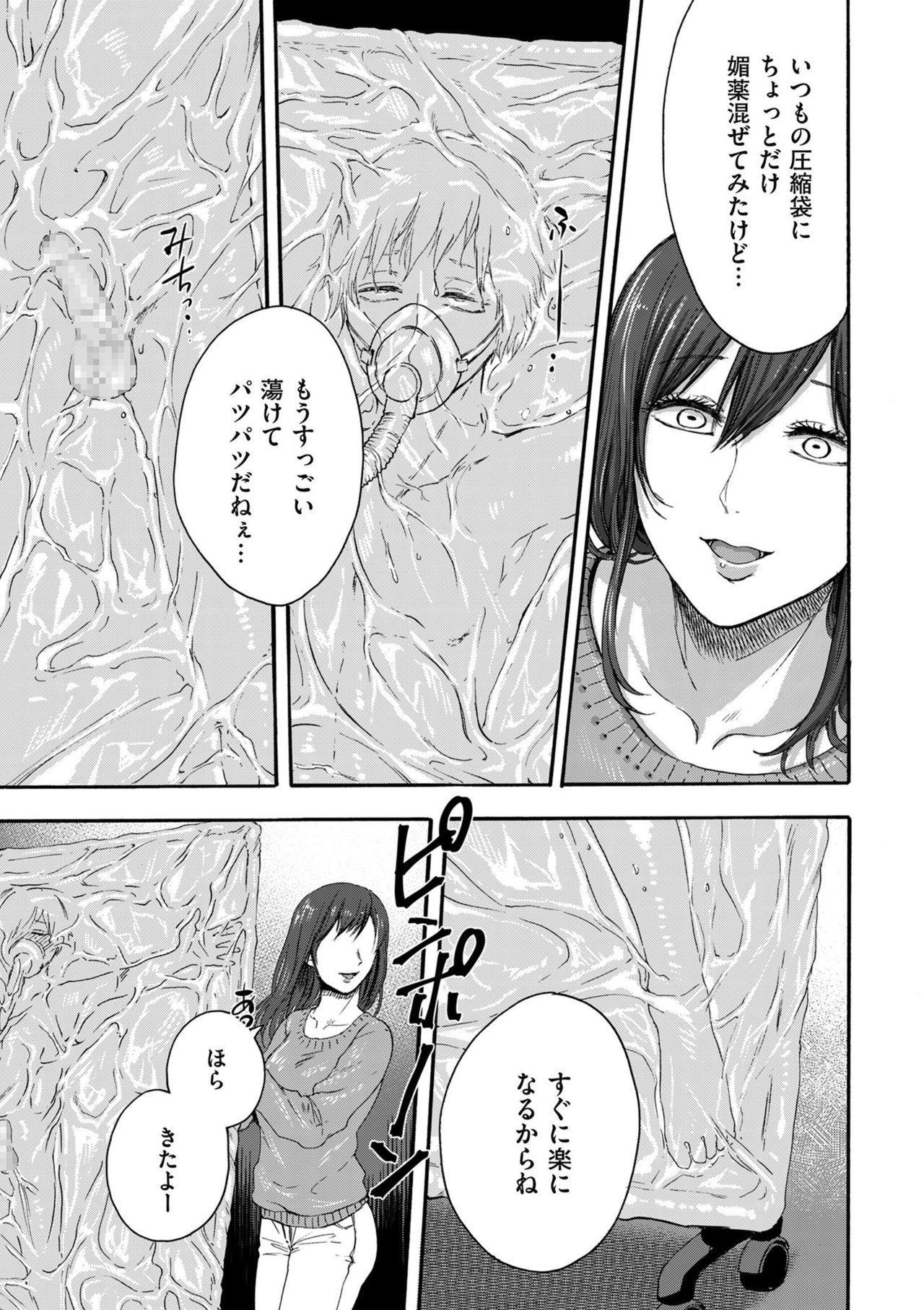 comic KURiBERON DUMA 2020-03 Vol. 19 178