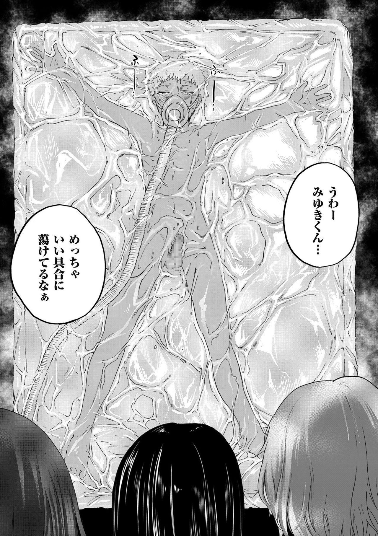comic KURiBERON DUMA 2020-03 Vol. 19 180