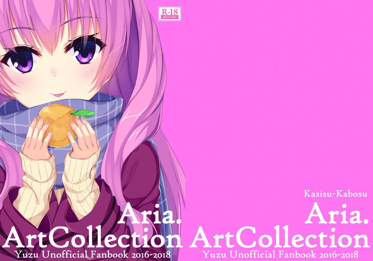 (C95) [casis-kabosu (Aria.)] Aria-Art-Collection [Digital] 0