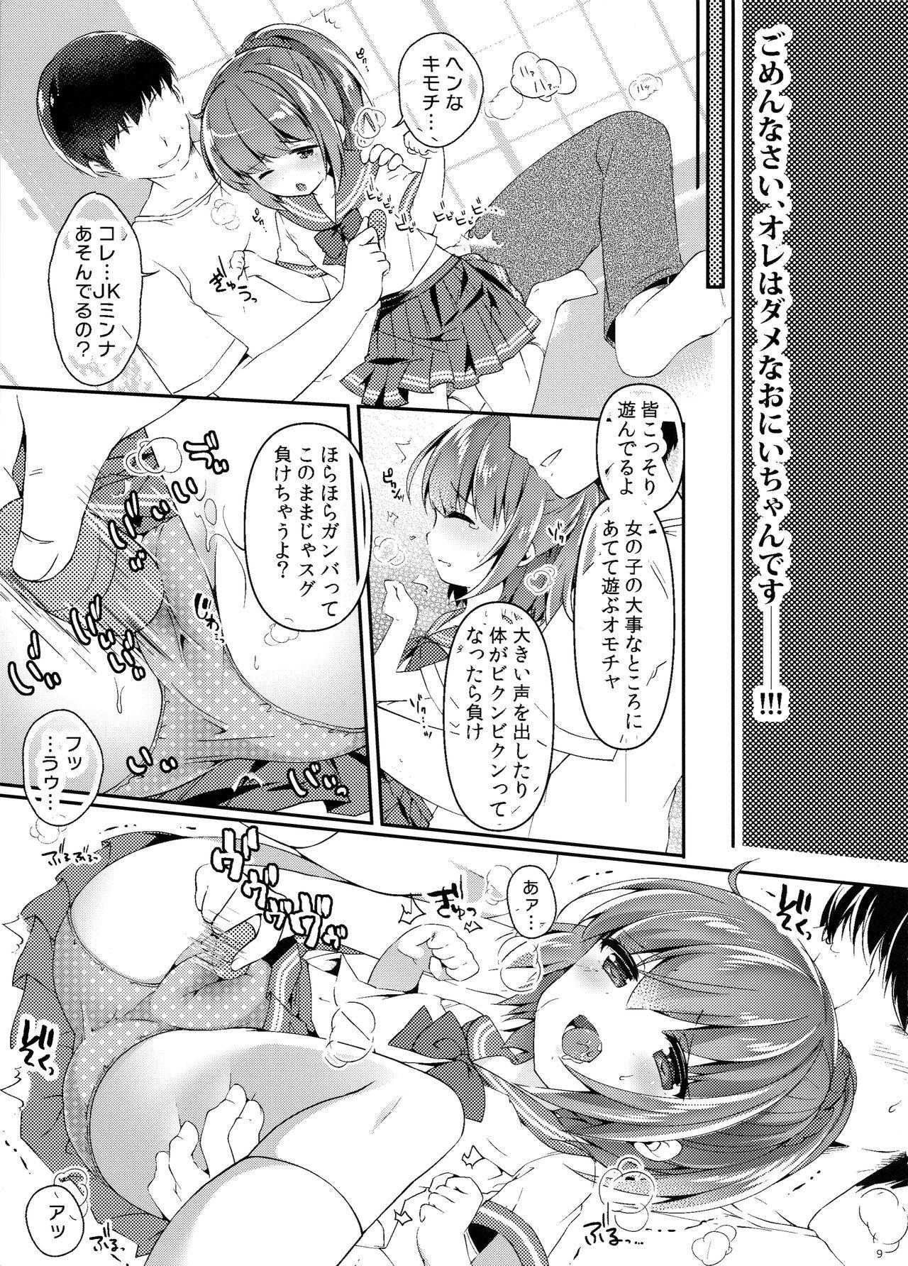 Seifuku Cosplay 7