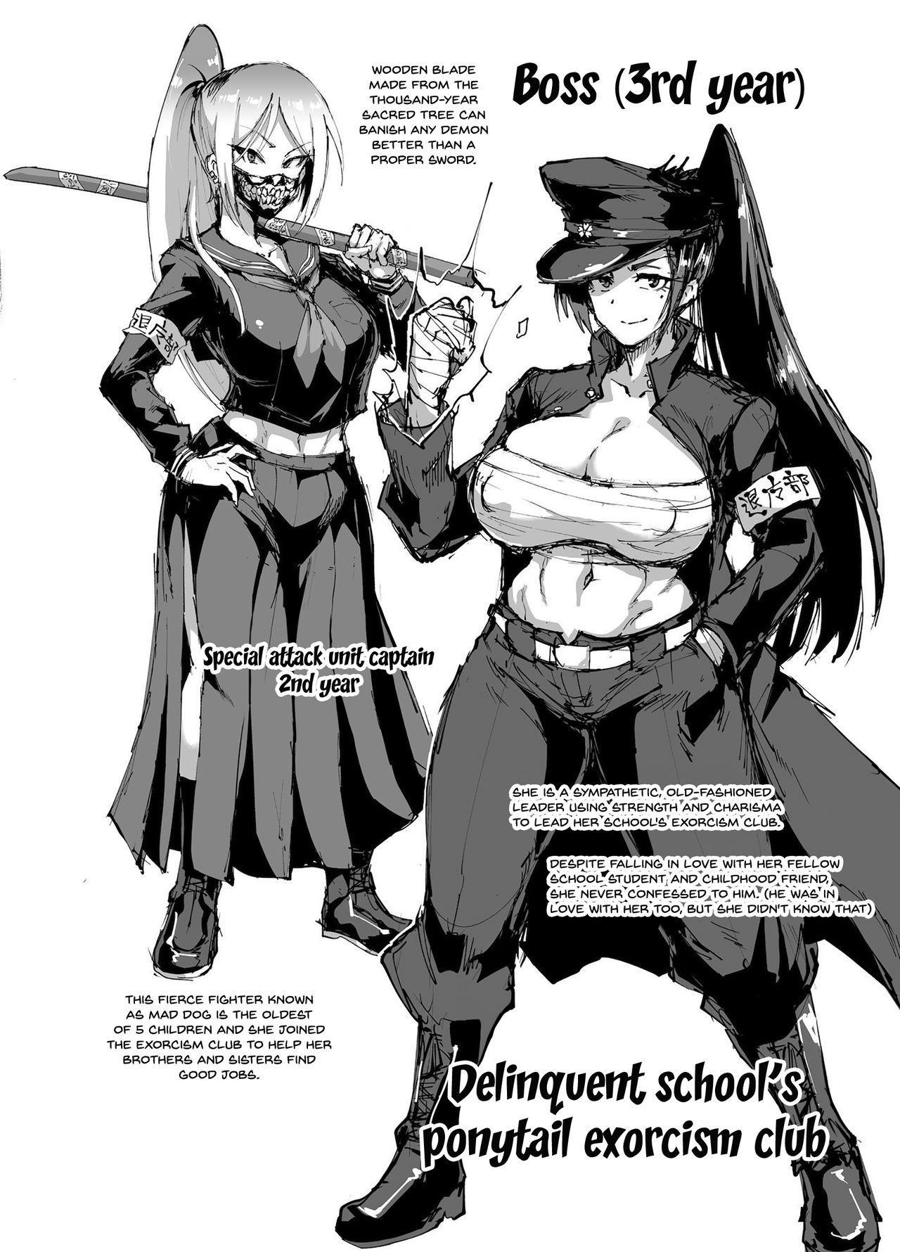 Kurokami Ponytail Tsurime JK Taimabu Rakugaki | Exorcism Club for Black Haired Girls with Ponytails 11