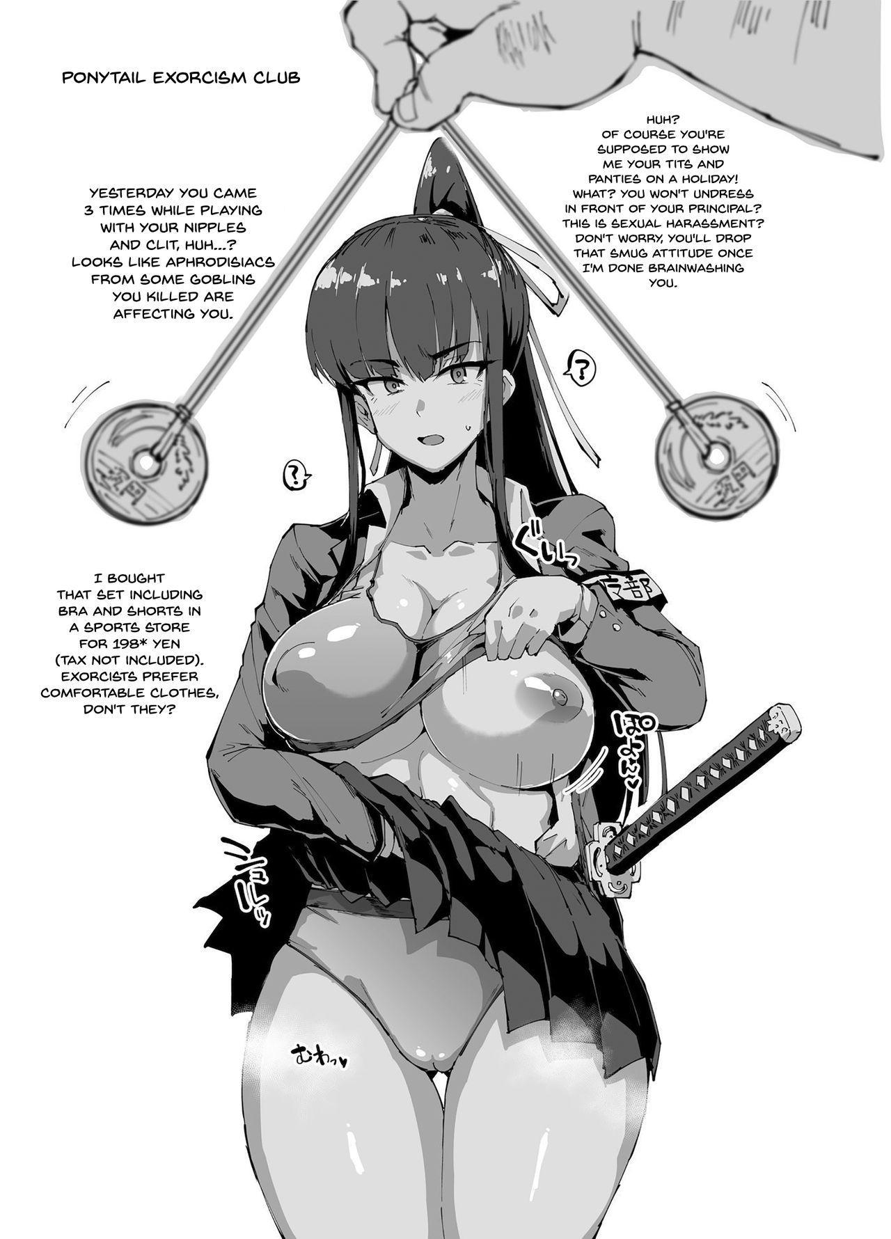 Kurokami Ponytail Tsurime JK Taimabu Rakugaki | Exorcism Club for Black Haired Girls with Ponytails 13