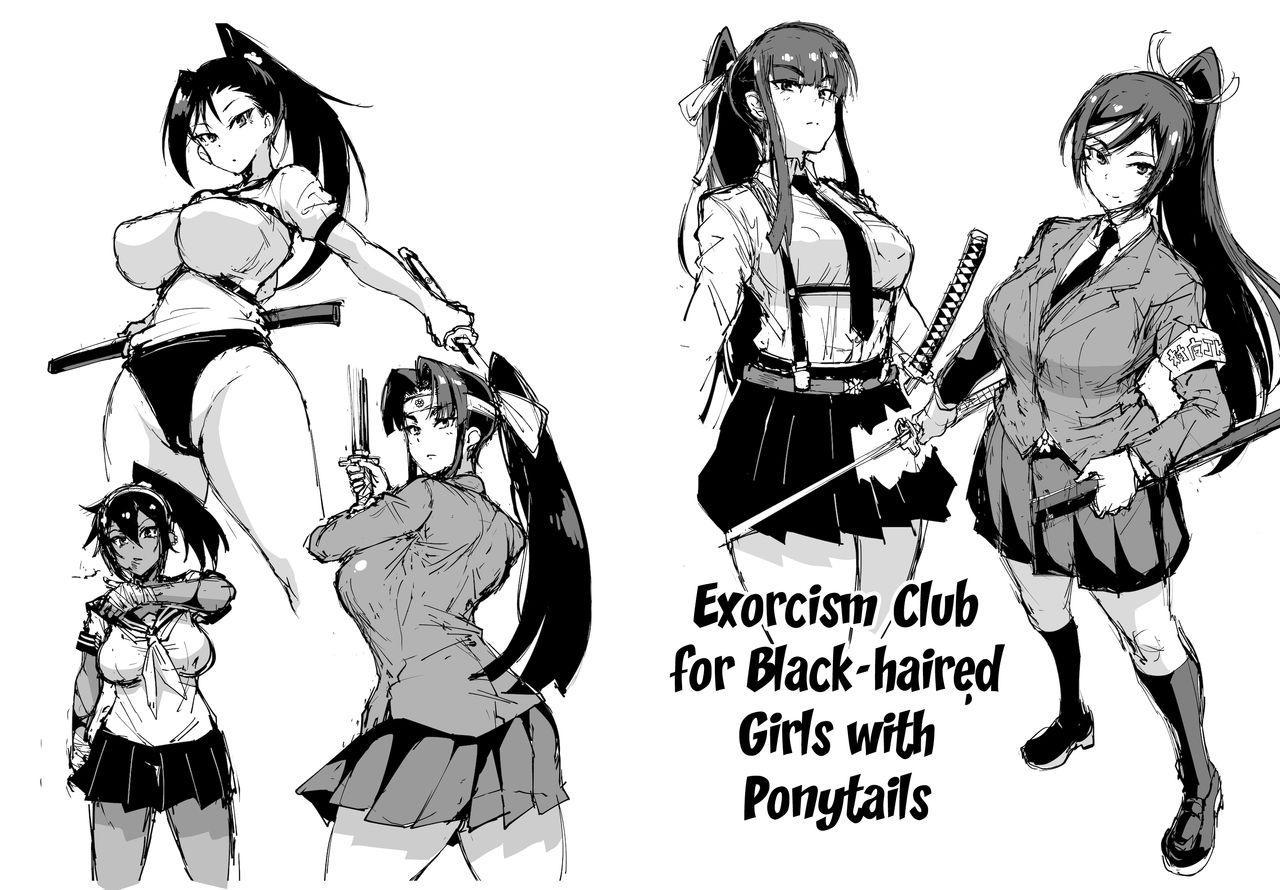 Kurokami Ponytail Tsurime JK Taimabu Rakugaki | Exorcism Club for Black Haired Girls with Ponytails 1