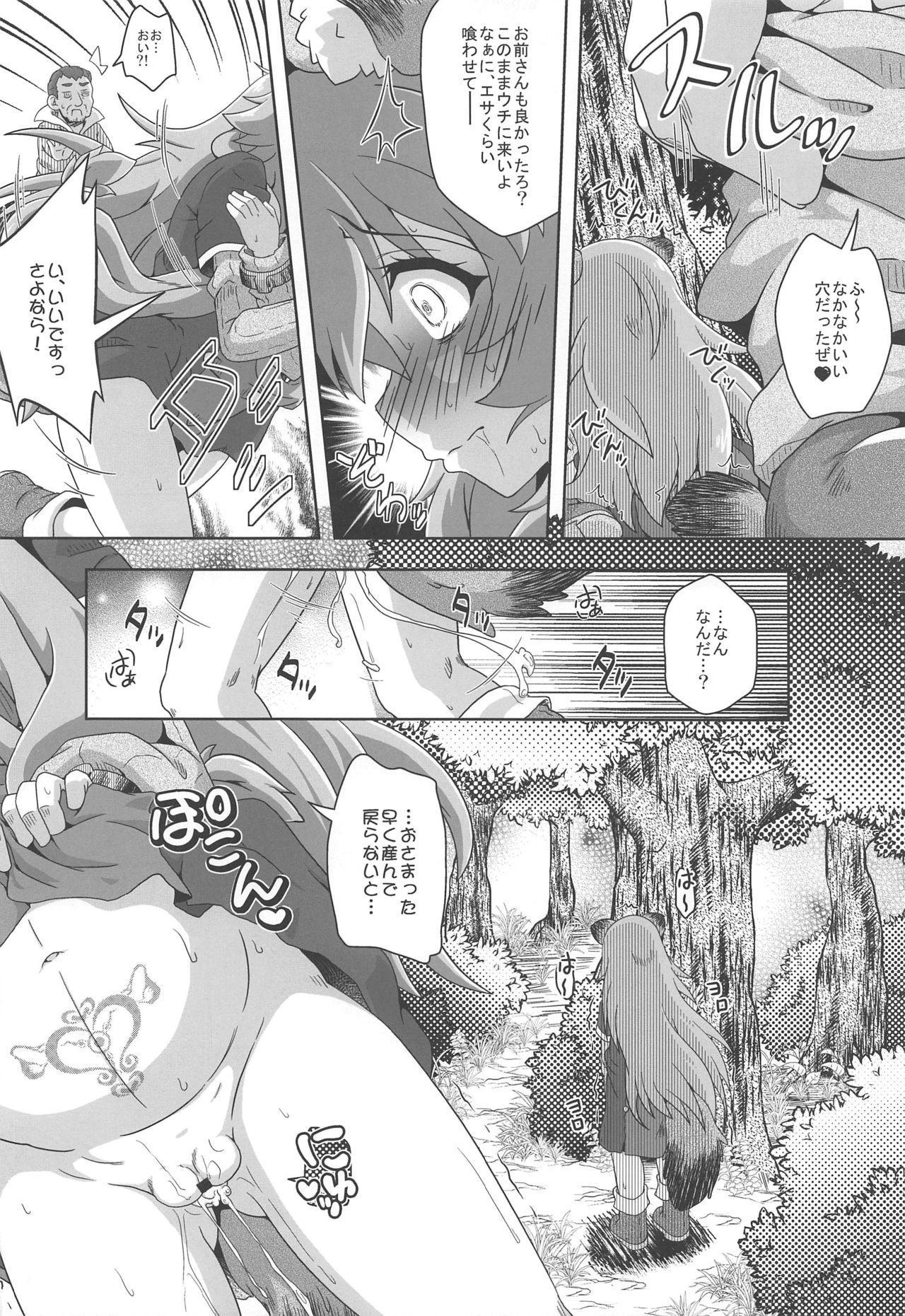 Tanuki Shoujo no Kenshin 12