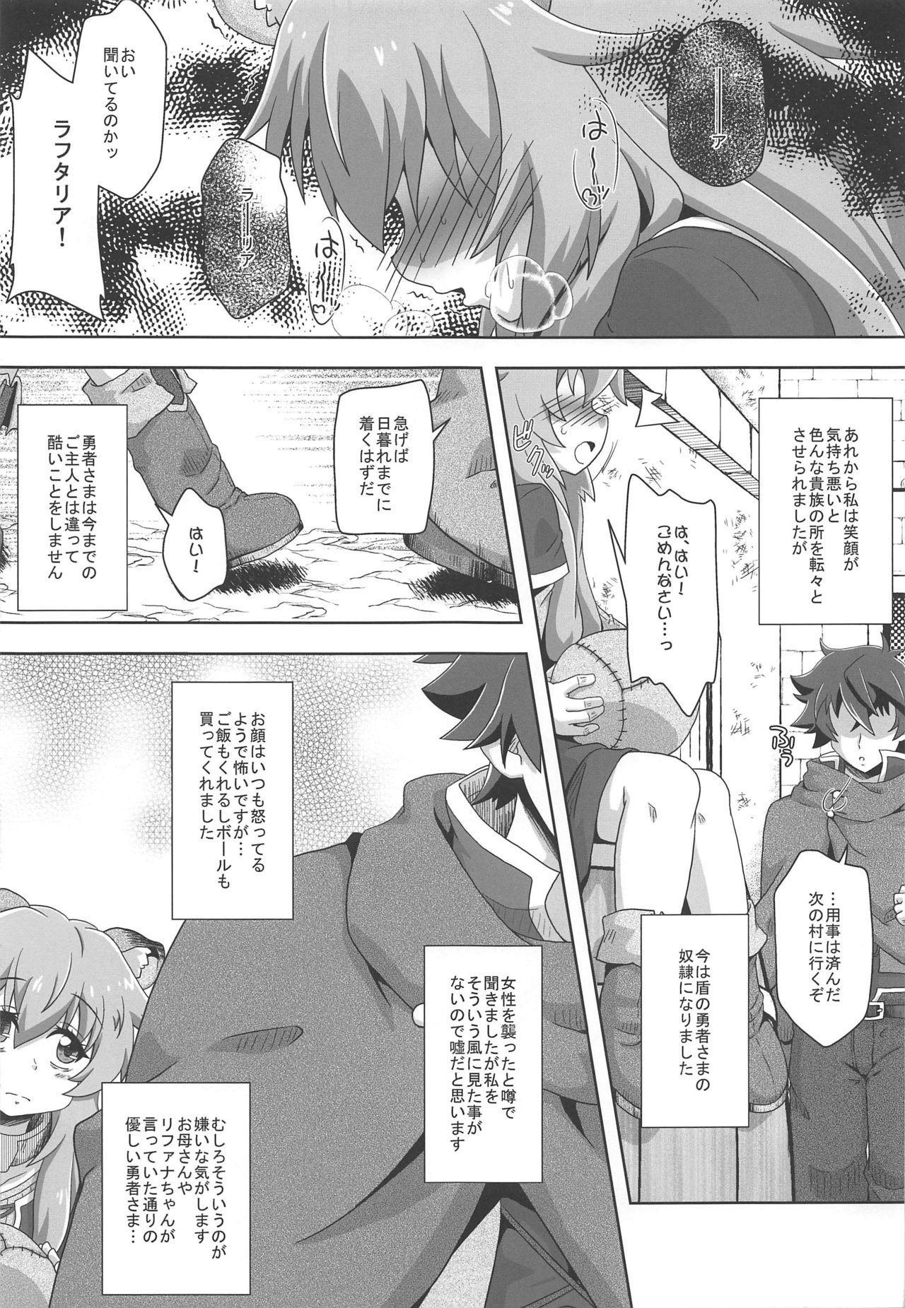 Tanuki Shoujo no Kenshin 5