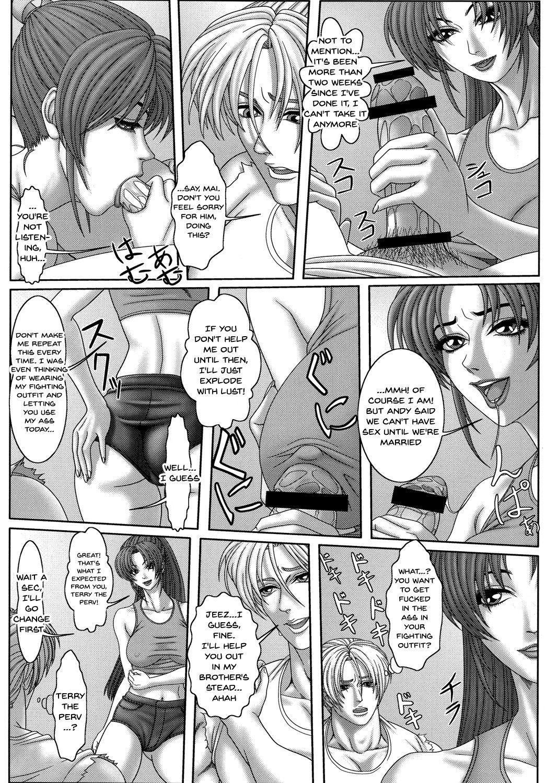 Kunoichi Inmaihen Maki no Ni | Lewd Dance of the Female Ninjas 2 14