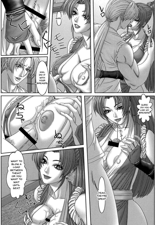 Kunoichi Inmaihen Maki no Ni | Lewd Dance of the Female Ninjas 2 16