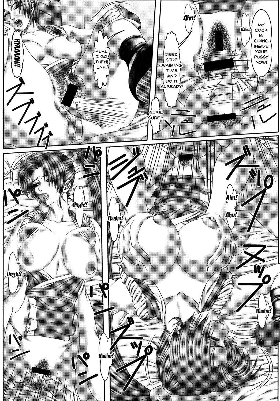 Kunoichi Inmaihen Maki no Ni | Lewd Dance of the Female Ninjas 2 26