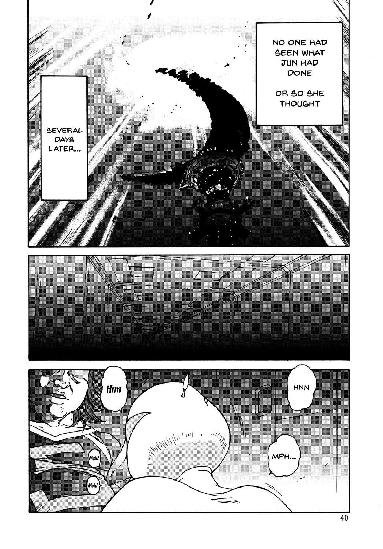 Kunoichi Inmaihen Maki no Ni | Lewd Dance of the Female Ninjas 2 38