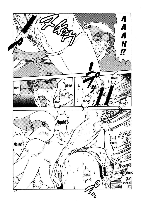 Kunoichi Inmaihen Maki no Ni | Lewd Dance of the Female Ninjas 2 45