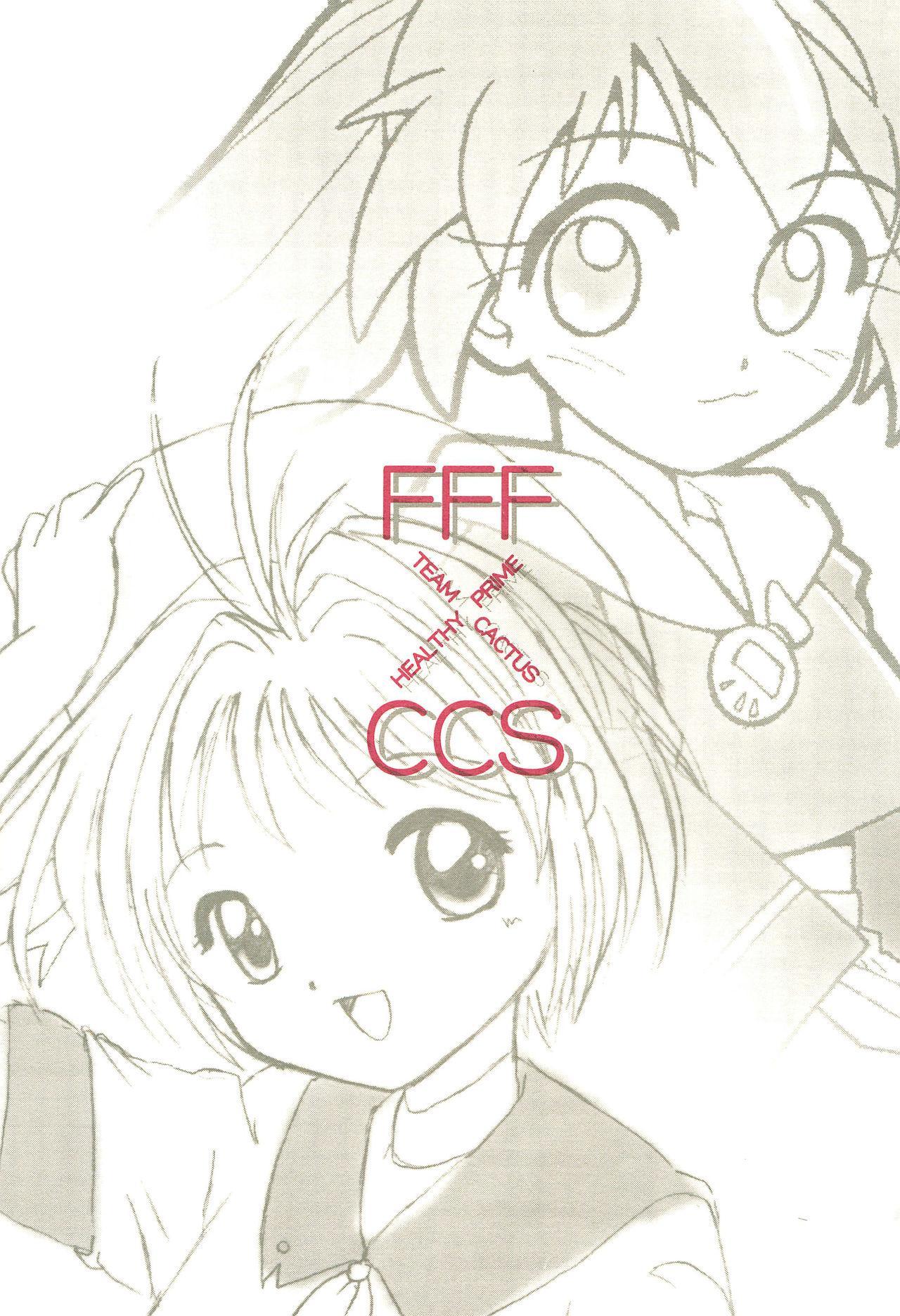 FFF X CCS 0