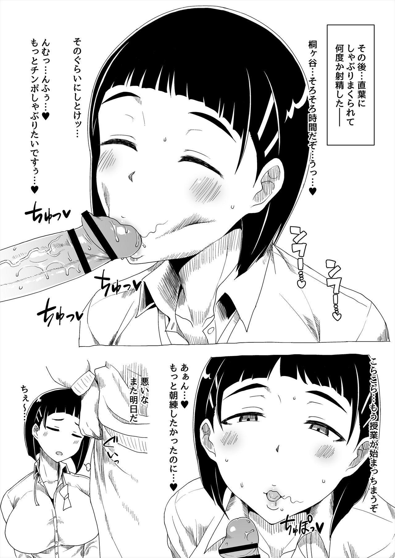 Omake no Matome+ 30
