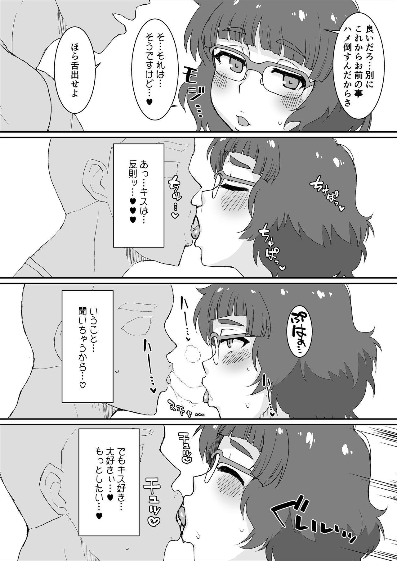 Omake no Matome+ 5
