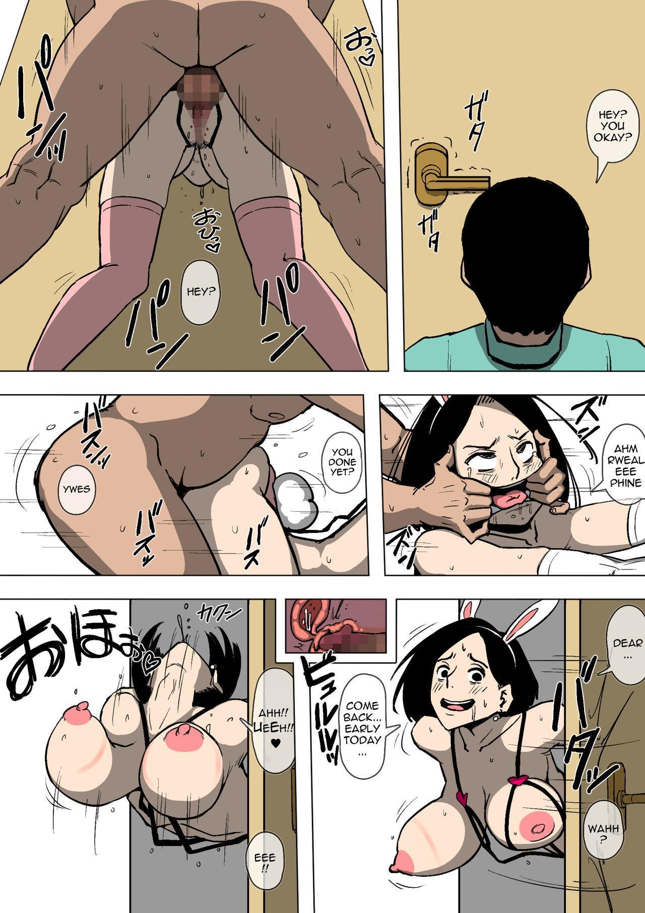 Tsuma to Gikei ga Katte ni SEX Shiteita 13