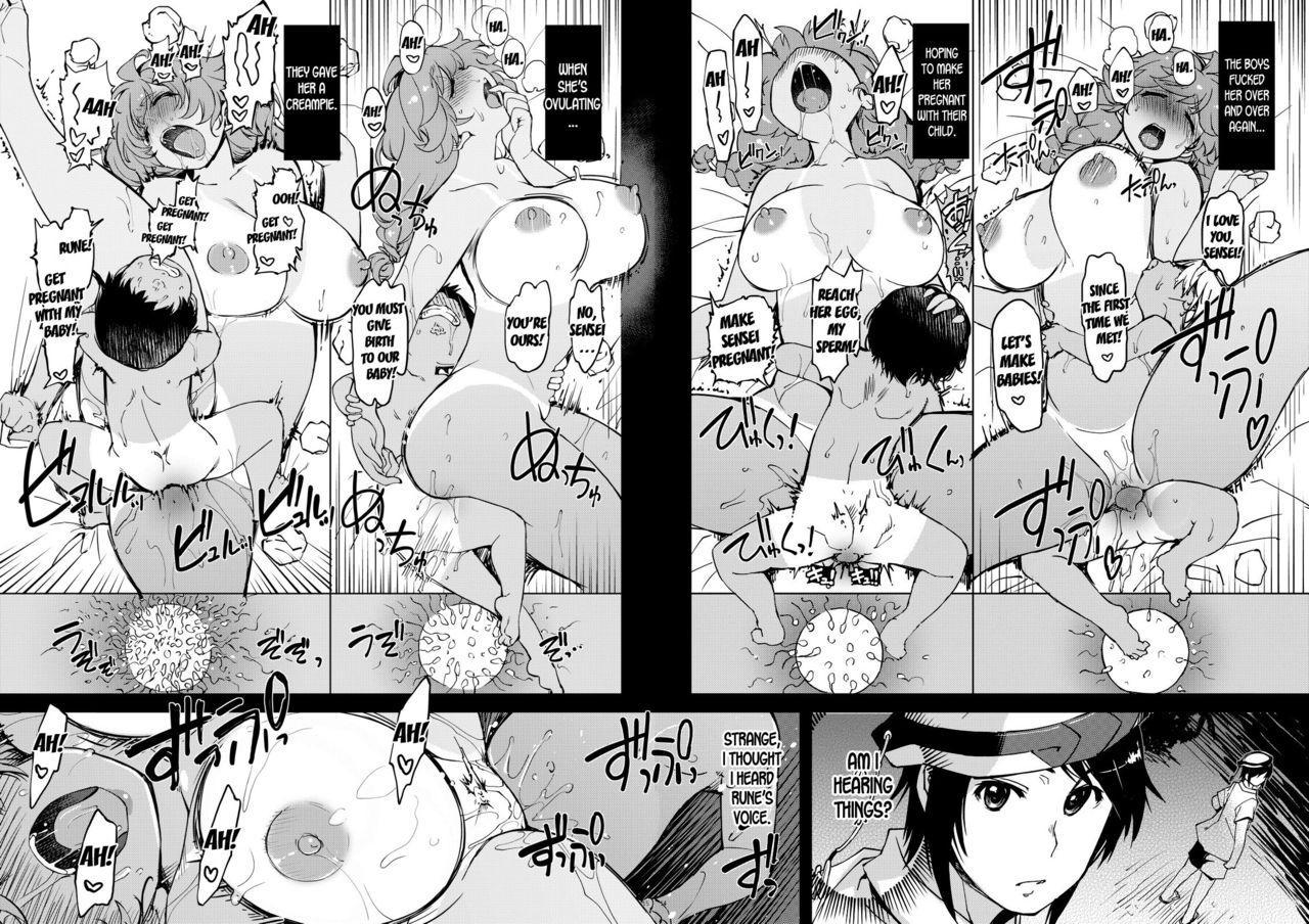 Motto! x2 Onemuri Rune Sensei 13