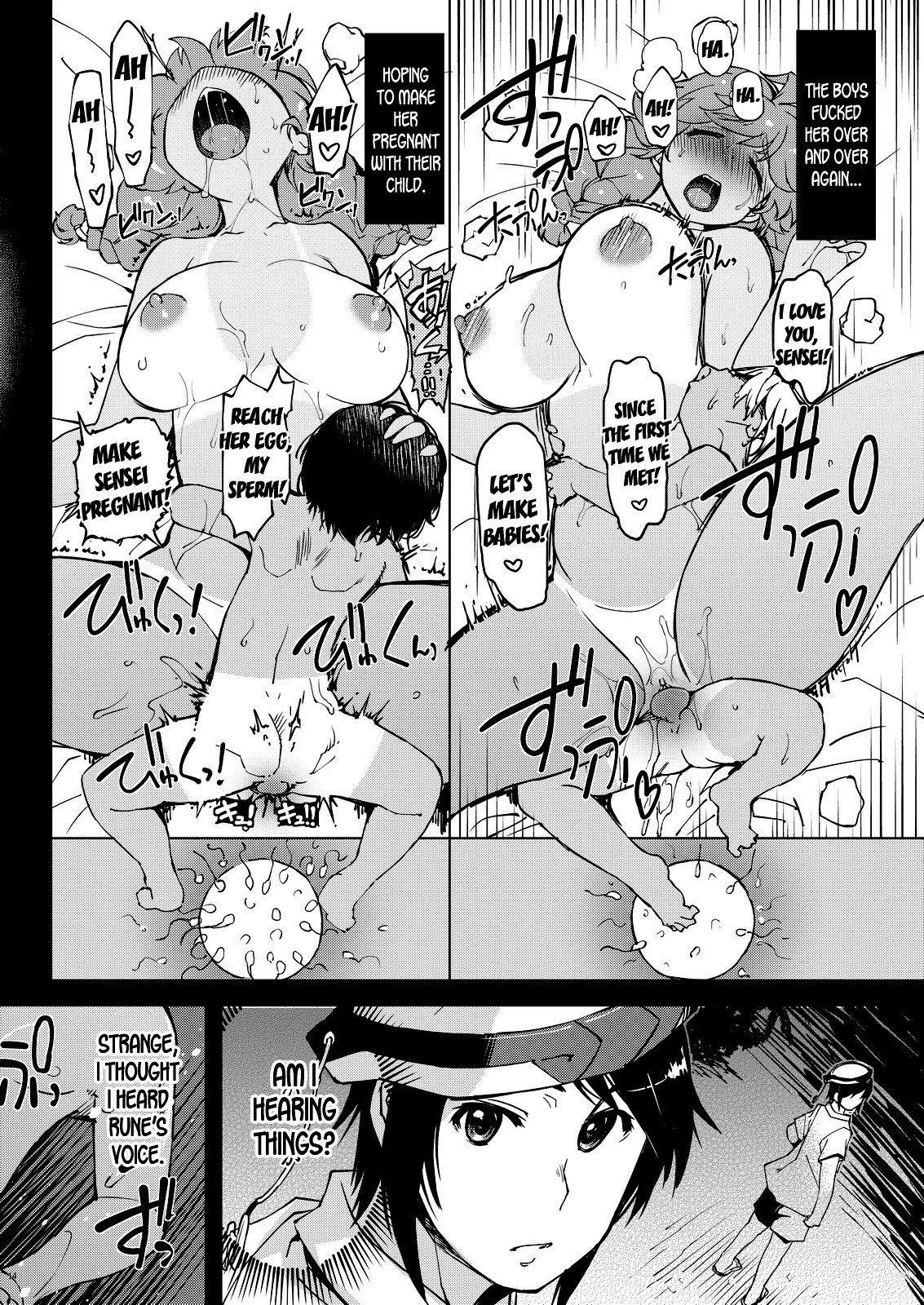 Motto! x2 Onemuri Rune Sensei 14