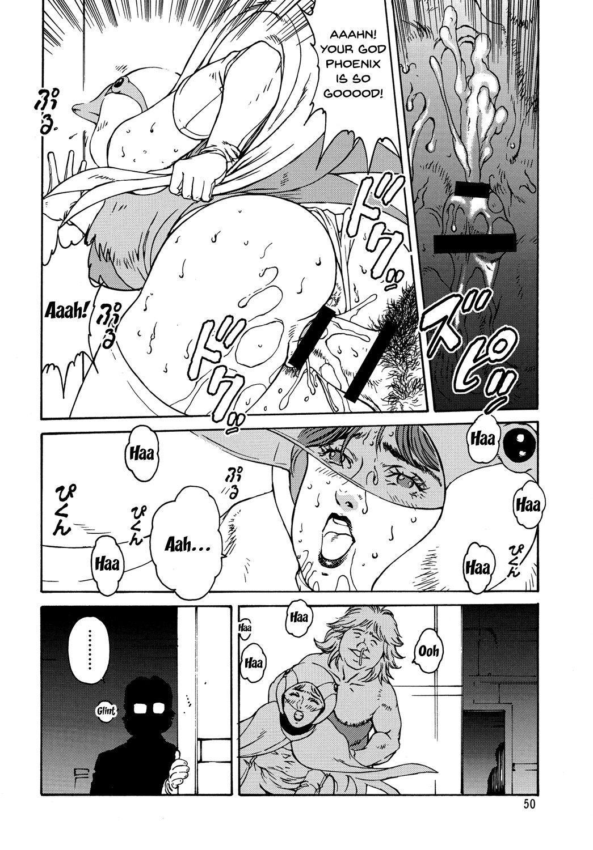 Kunoichi Inmaihen Maki no Ni | Lewd Dance of the Female Ninjas 2 48