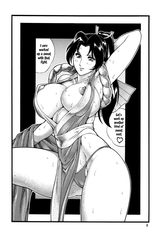 Kunoichi Inmaihen Maki no Ni | Lewd Dance of the Female Ninjas 2 6