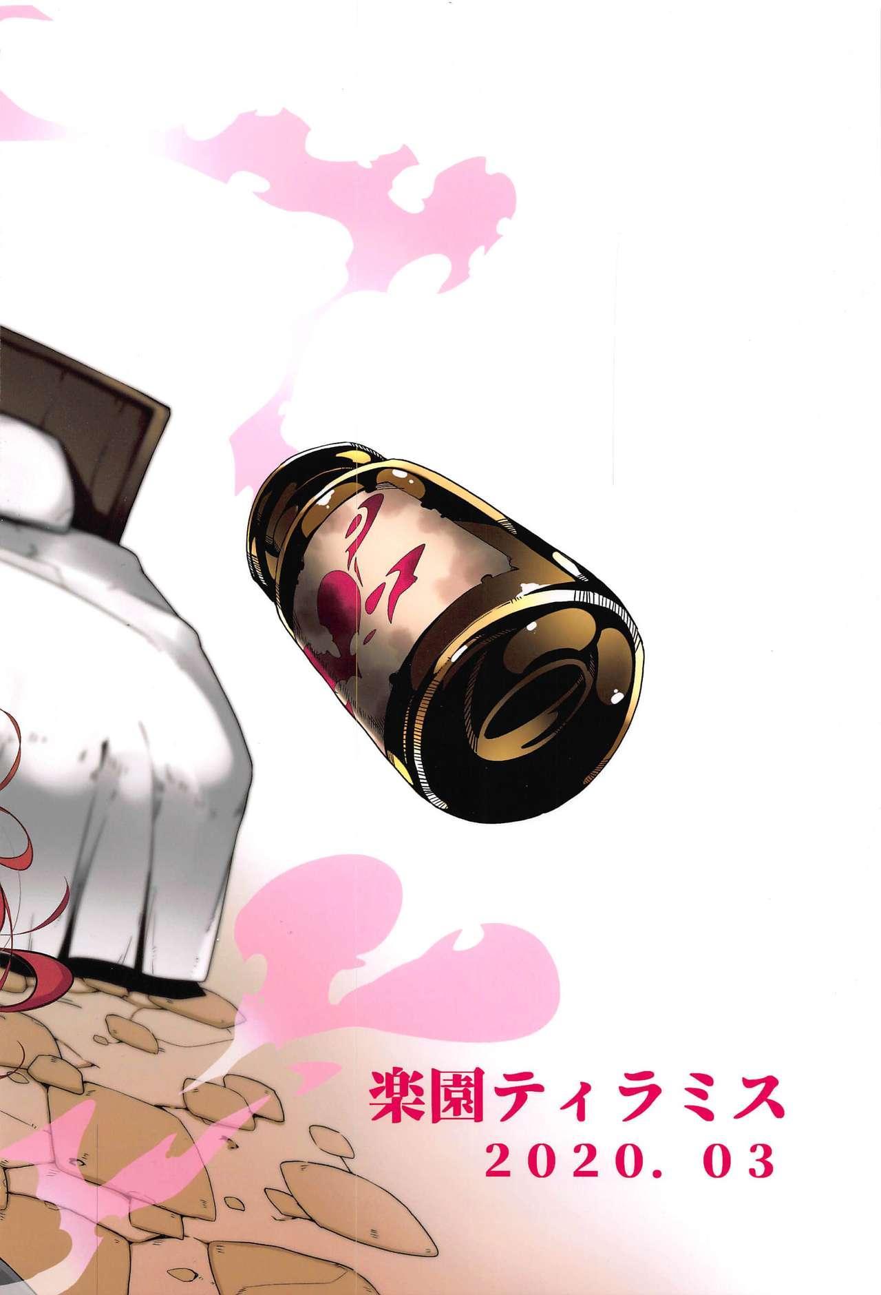 Kono Subarashii Biyaku de Kimeseku o! 27