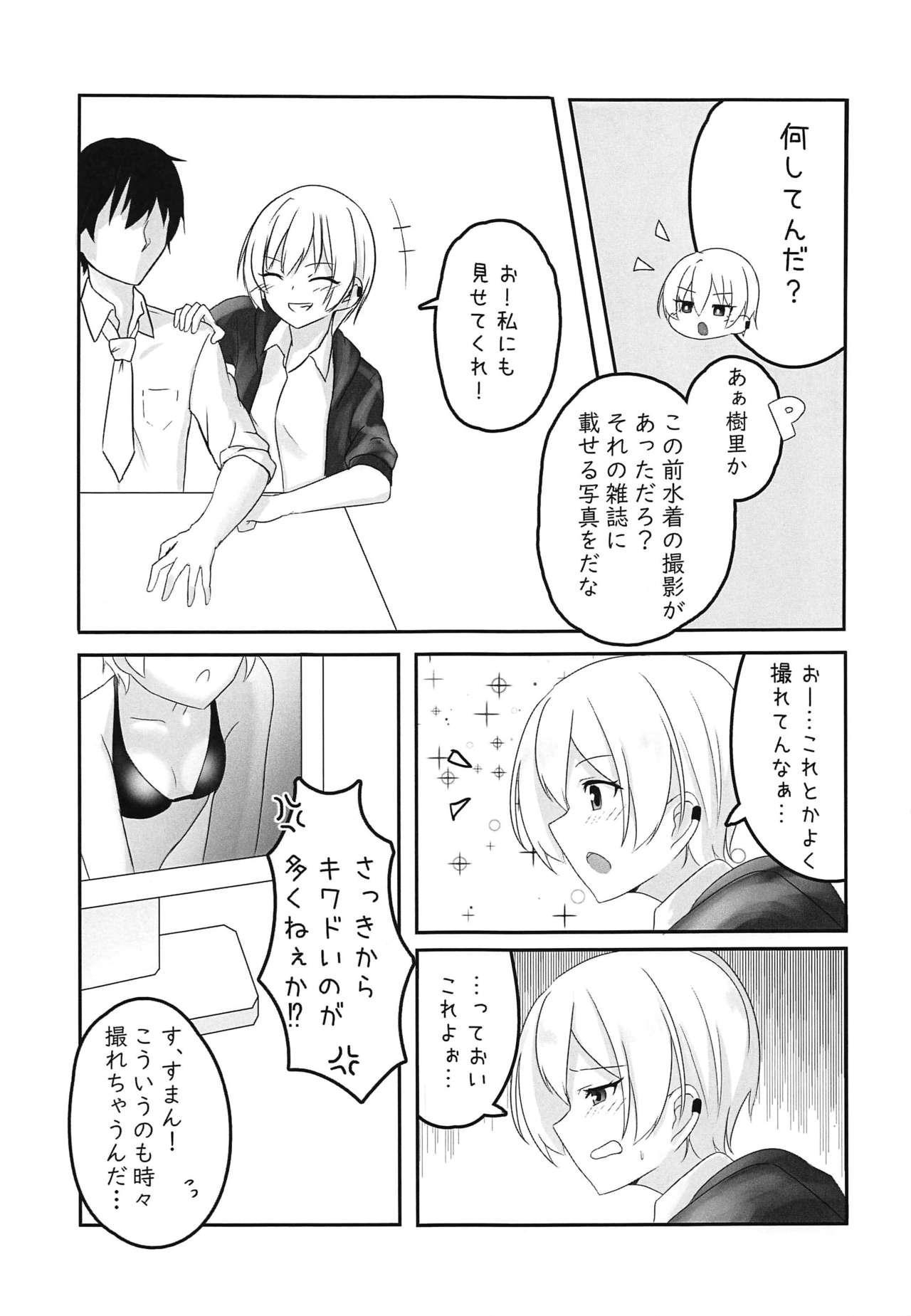 Jurisuki. 3