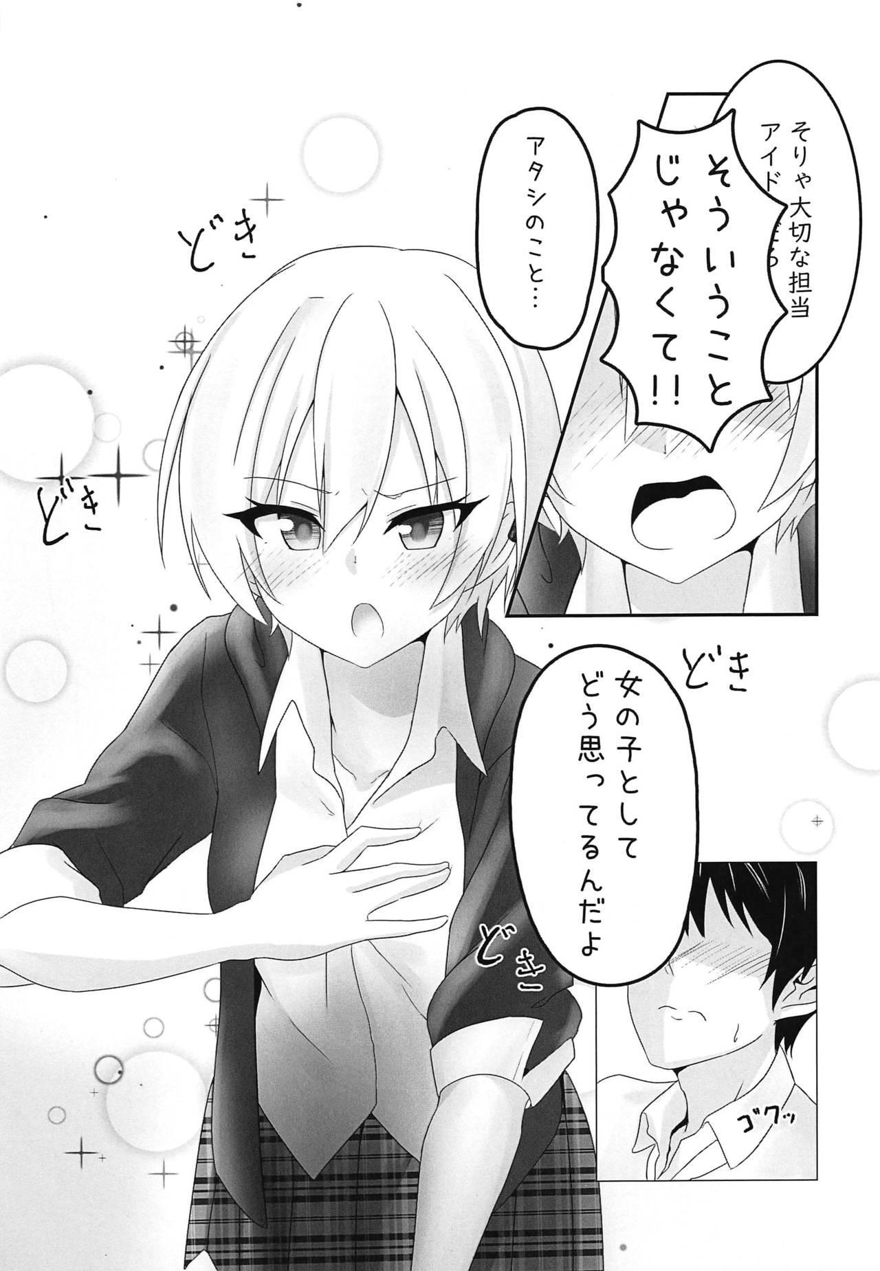 Jurisuki. 5