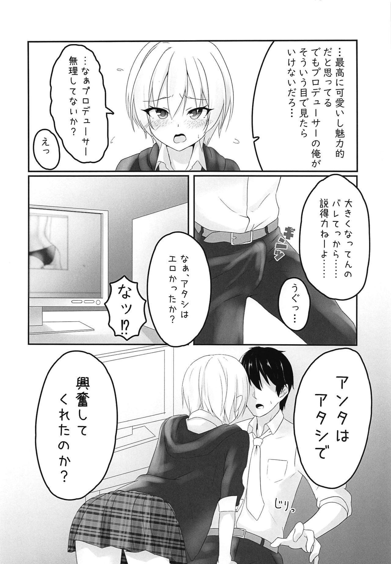 Jurisuki. 6