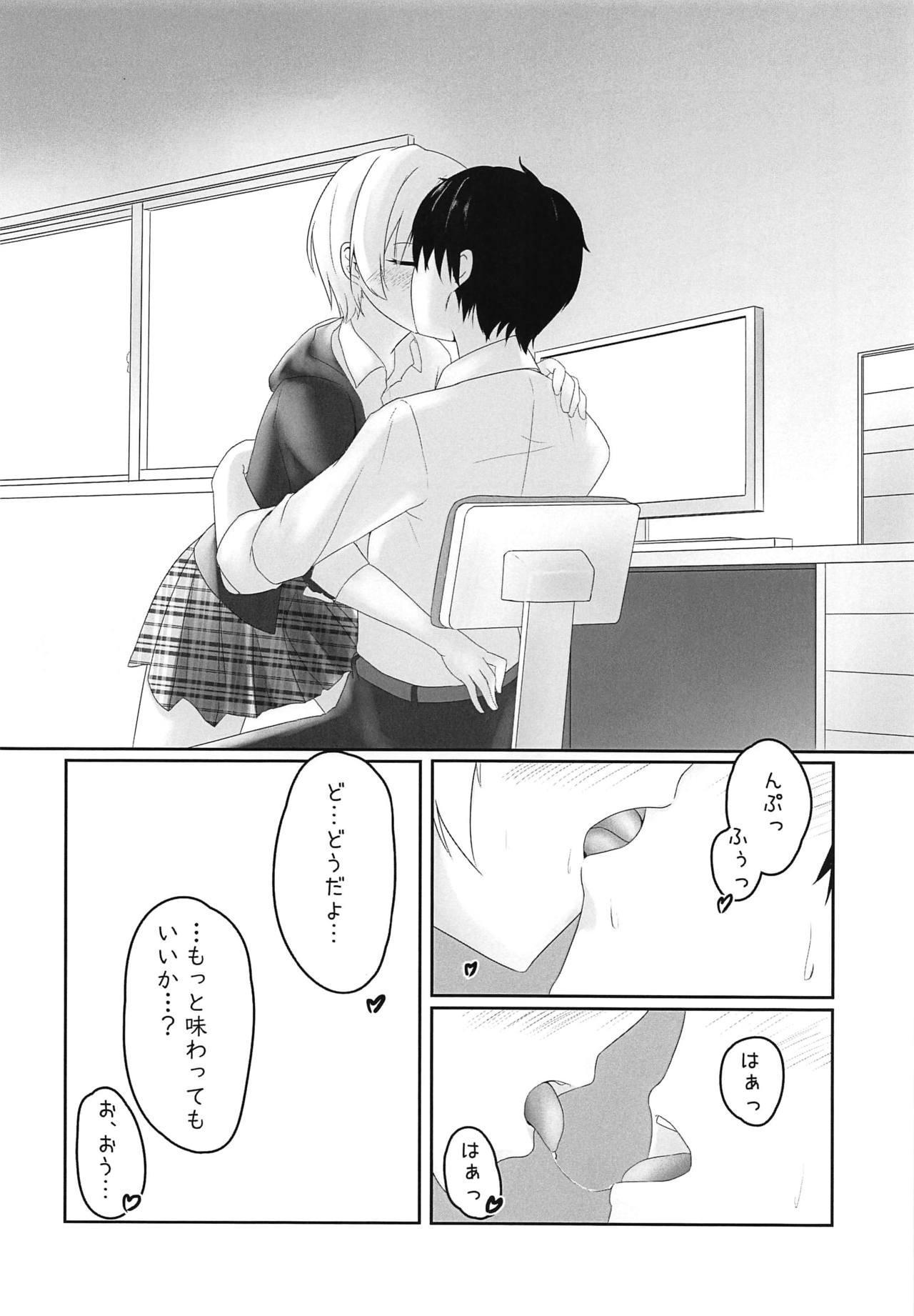 Jurisuki. 8