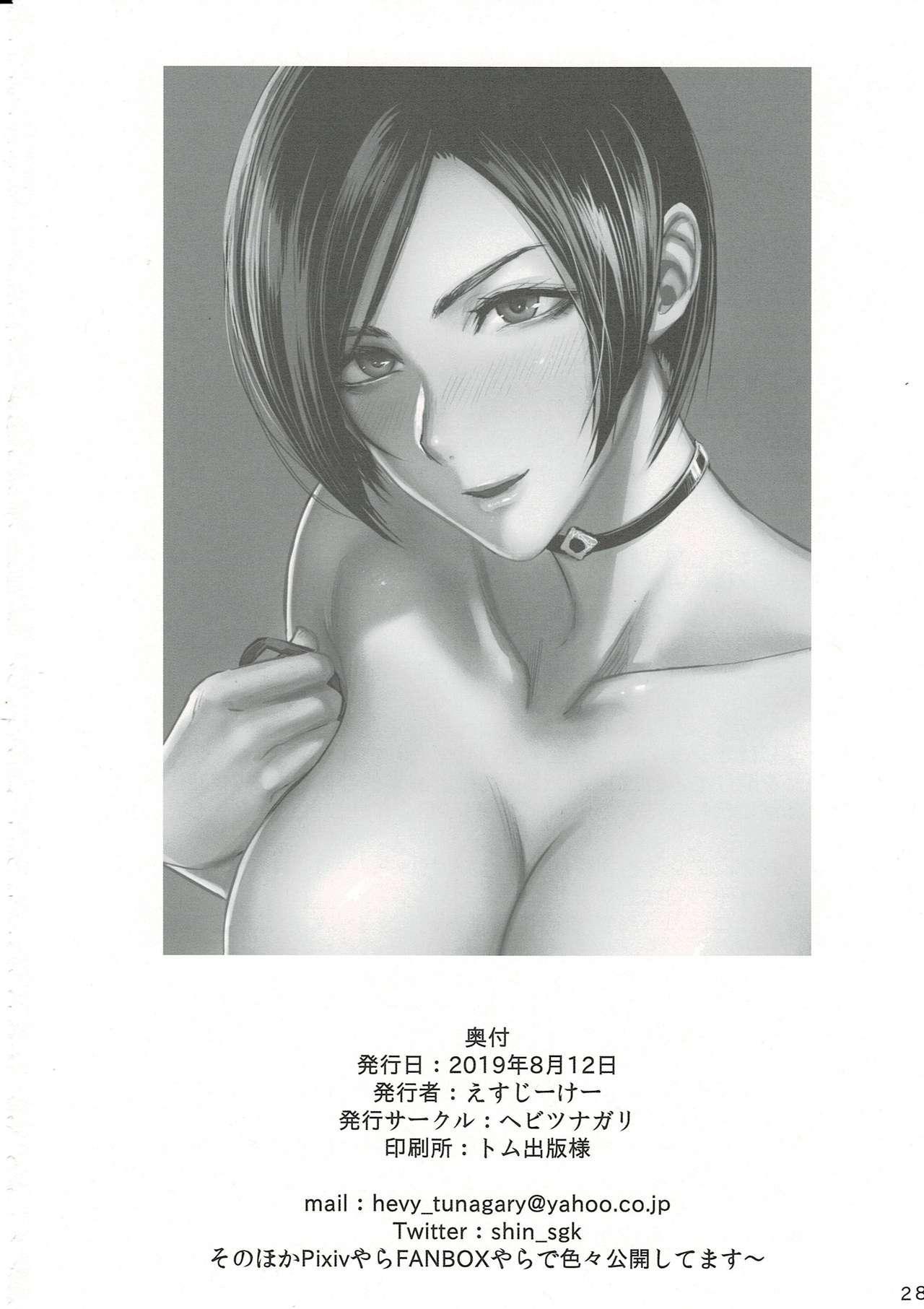 Ada Wong no Irojikake Kanseiban 28