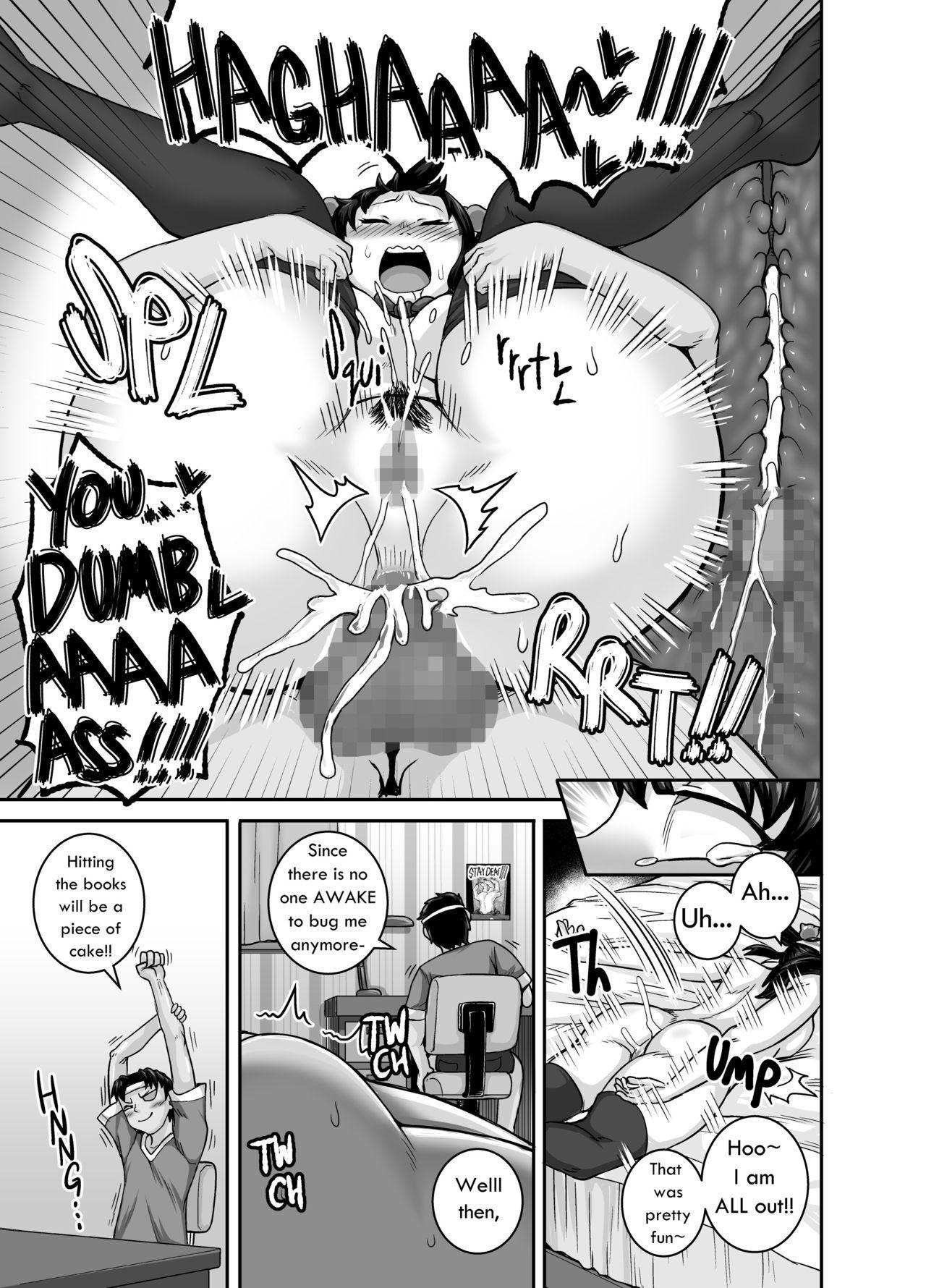 Mukatsuku Imouto wa Chanto Shikaranakucha!!   Annoying Sister Needs to Be Scolded!! 26