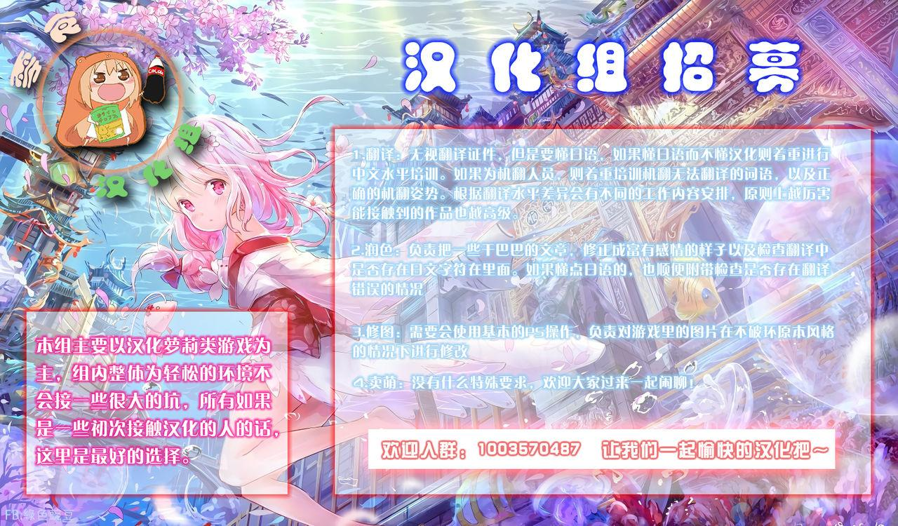 Seirei no Kago no Chikara de nan do mo Fukkatsu shite kita Yūsha wa Maō ni yotte KuriBOX ni sarete shimaimashita 25