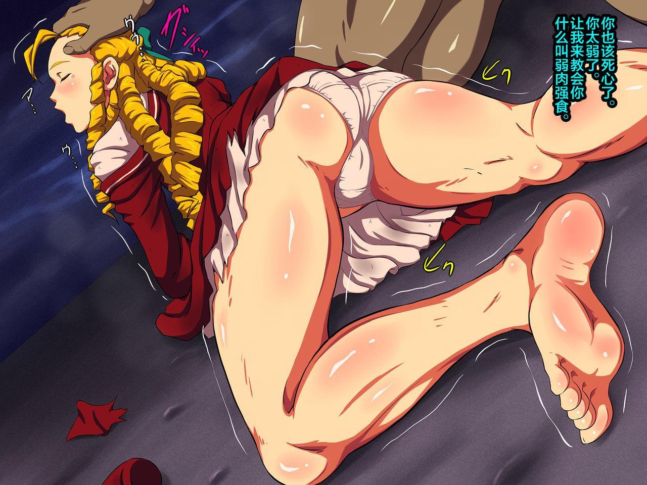 [L-u (Makura no Doushi)] Kegasareta Ojou-sama -Tights ni Shimiru Jiru- (Street Fighter) [Chinese] [新桥月白日语社] 129