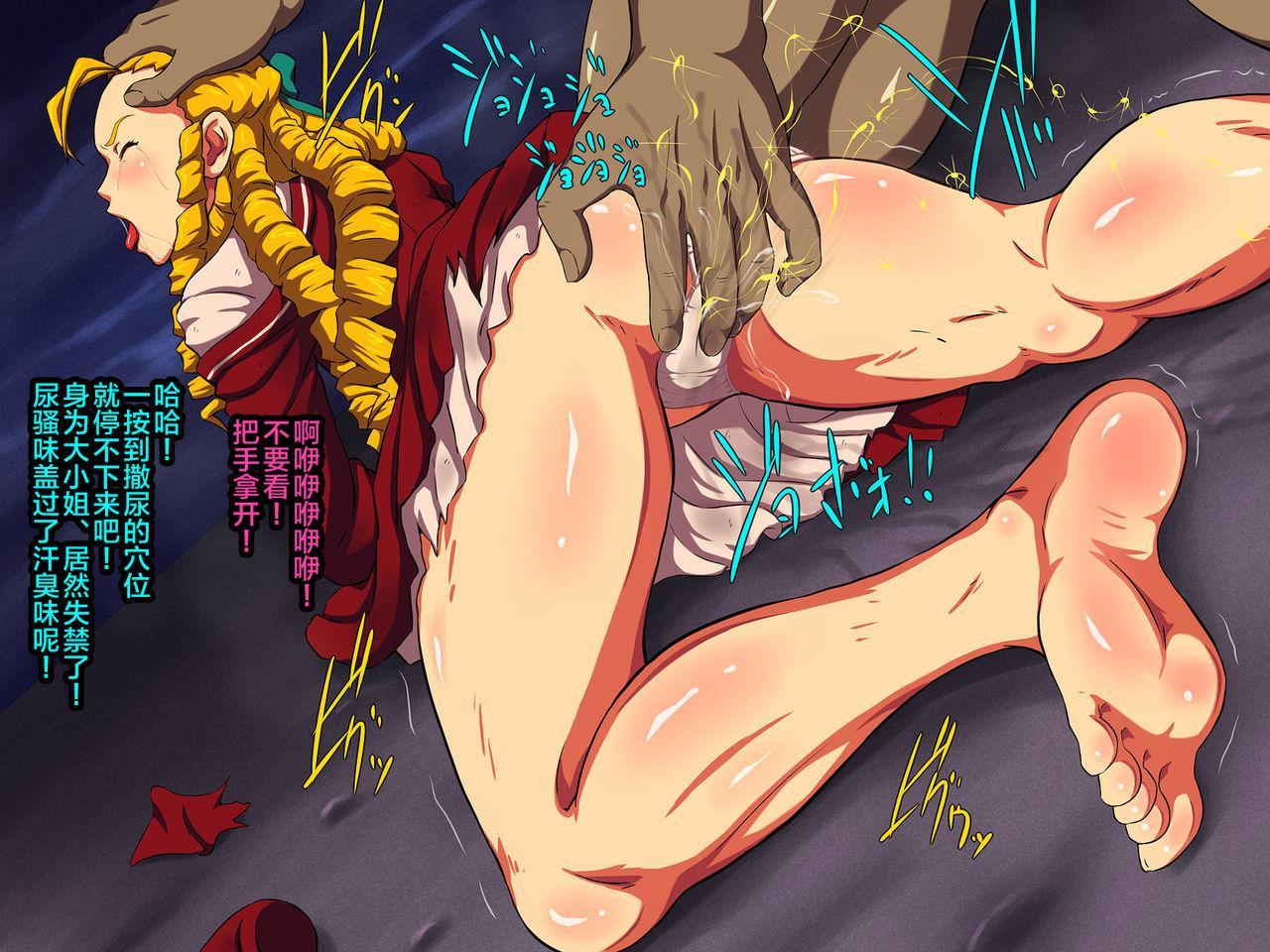 [L-u (Makura no Doushi)] Kegasareta Ojou-sama -Tights ni Shimiru Jiru- (Street Fighter) [Chinese] [新桥月白日语社] 131