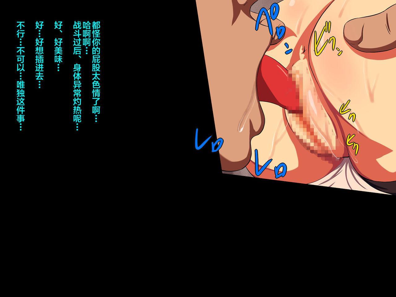 [L-u (Makura no Doushi)] Kegasareta Ojou-sama -Tights ni Shimiru Jiru- (Street Fighter) [Chinese] [新桥月白日语社] 15