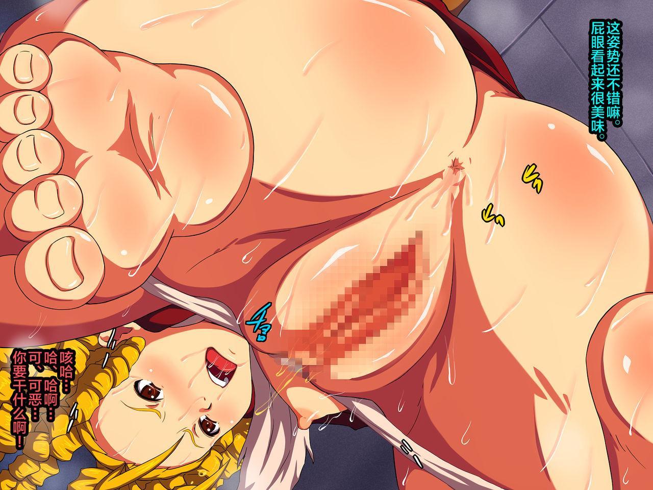 [L-u (Makura no Doushi)] Kegasareta Ojou-sama -Tights ni Shimiru Jiru- (Street Fighter) [Chinese] [新桥月白日语社] 170