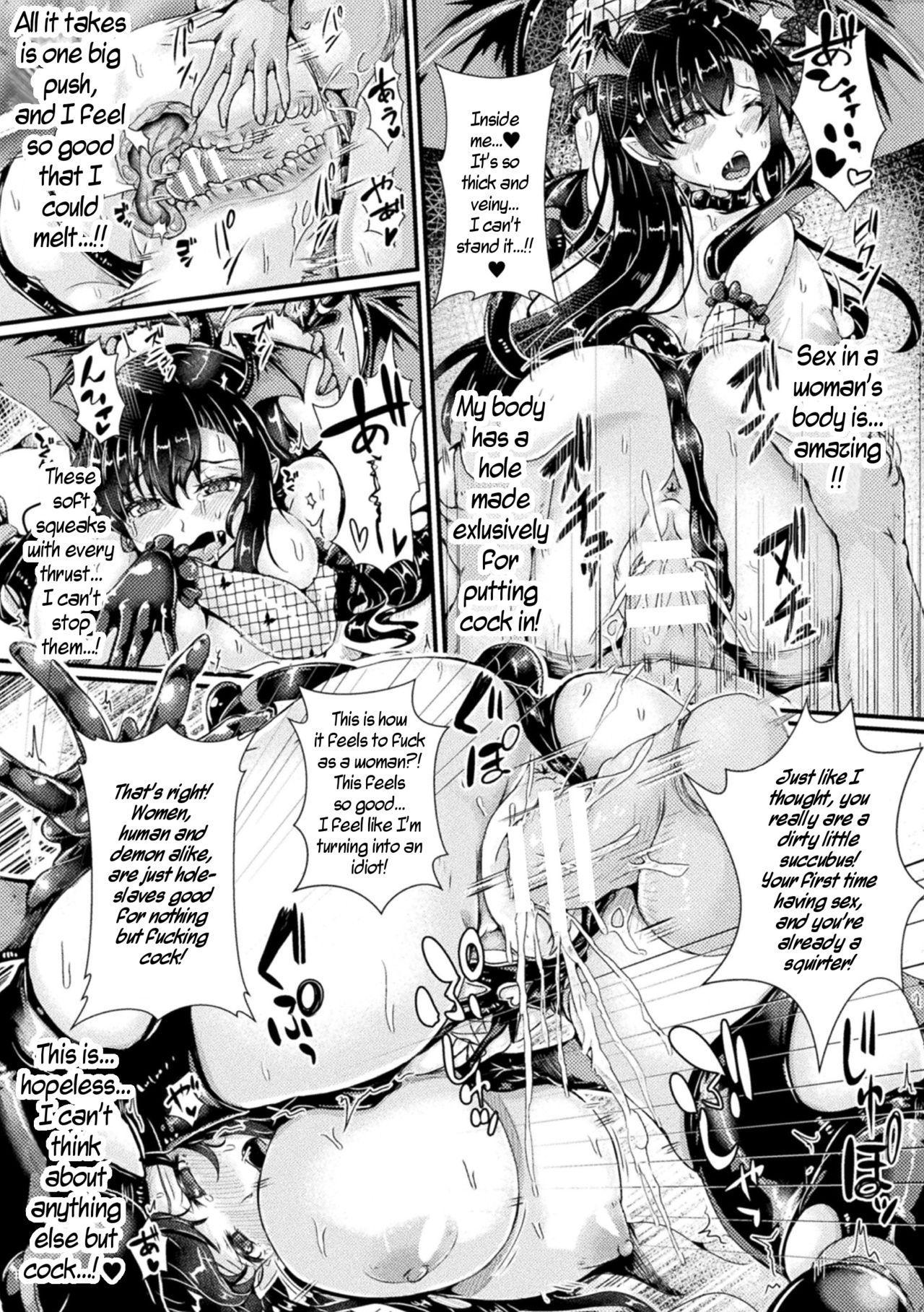 Nyotaika Kishi no Junan Inma Baishunfu Ochi   The Passion of the Feminized Knight/Fallen Succubus Whore 10