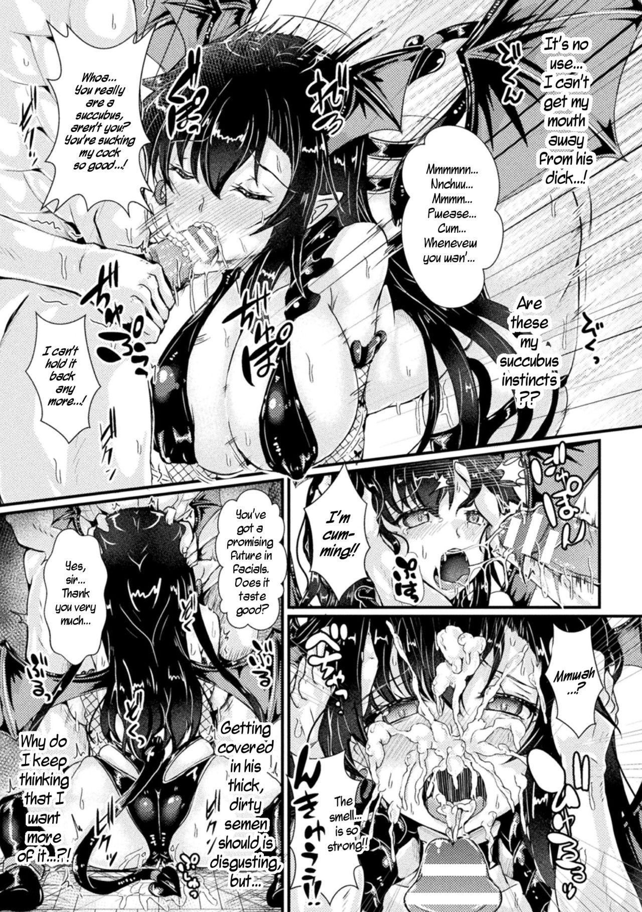 Nyotaika Kishi no Junan Inma Baishunfu Ochi   The Passion of the Feminized Knight/Fallen Succubus Whore 6