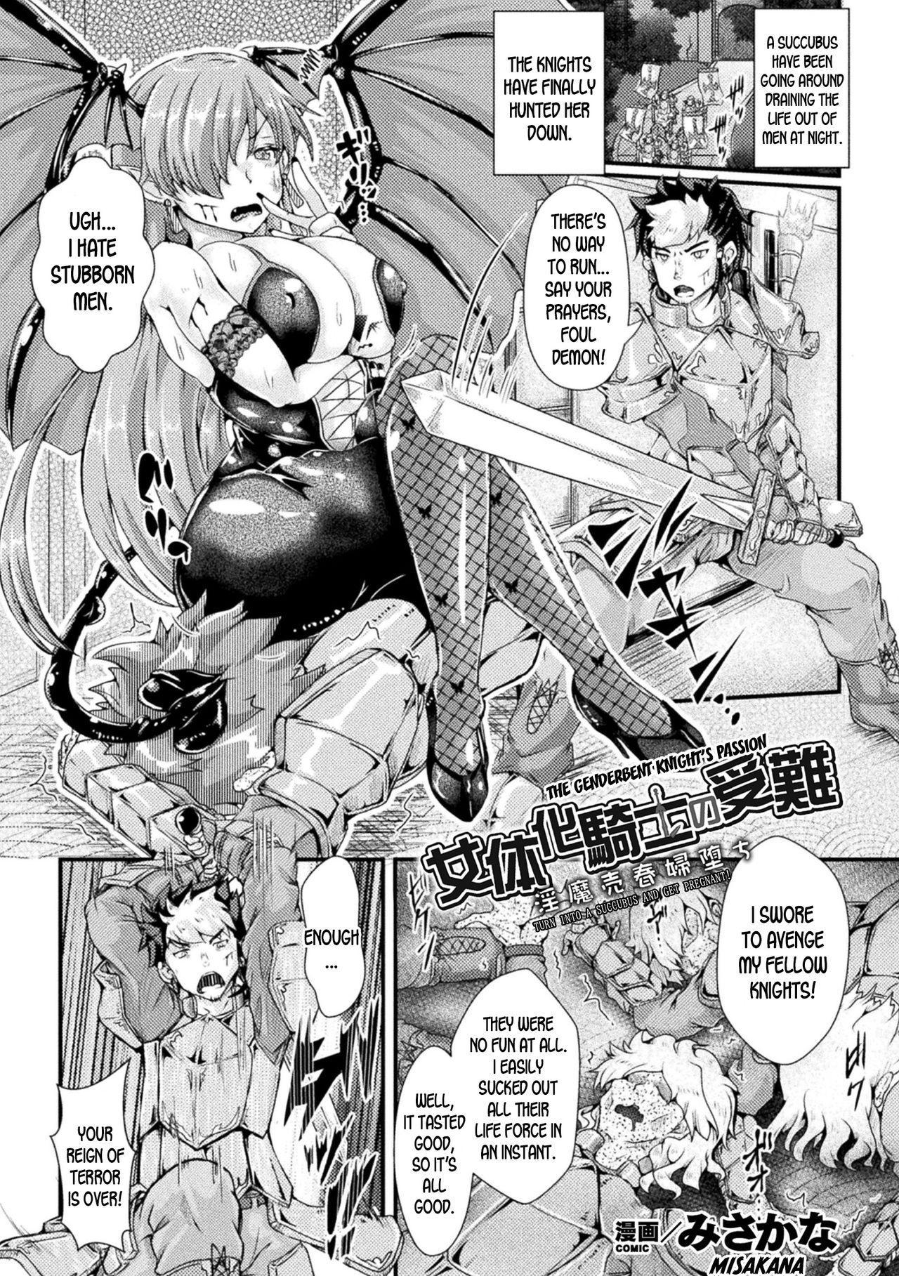 Nyotaika Kishi no Junan Inma Baishunfu Ochi | The Genderbent Knight's Passion Turn into a Succubus and Get Pregnant! 0