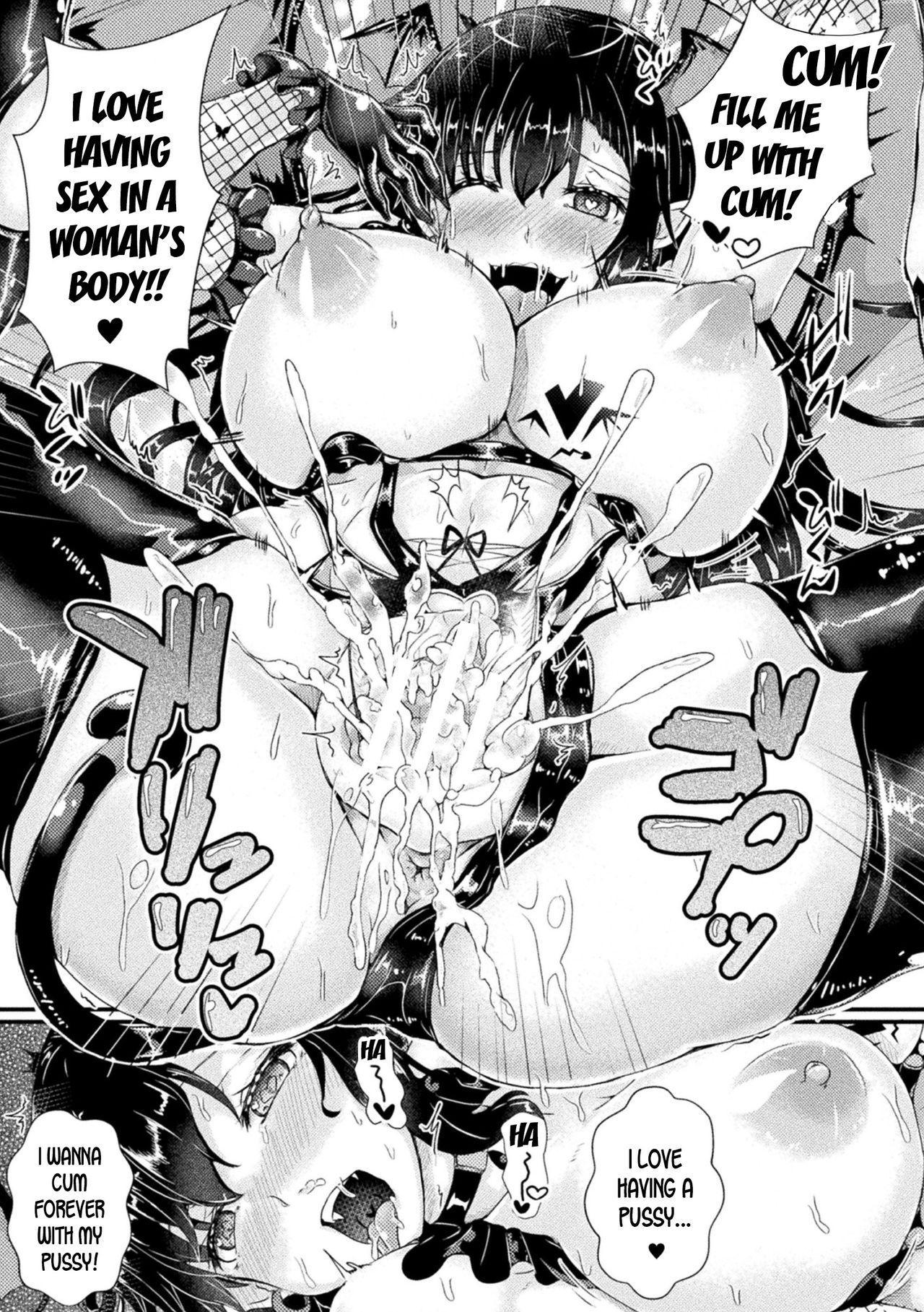 Nyotaika Kishi no Junan Inma Baishunfu Ochi | The Genderbent Knight's Passion Turn into a Succubus and Get Pregnant! 18