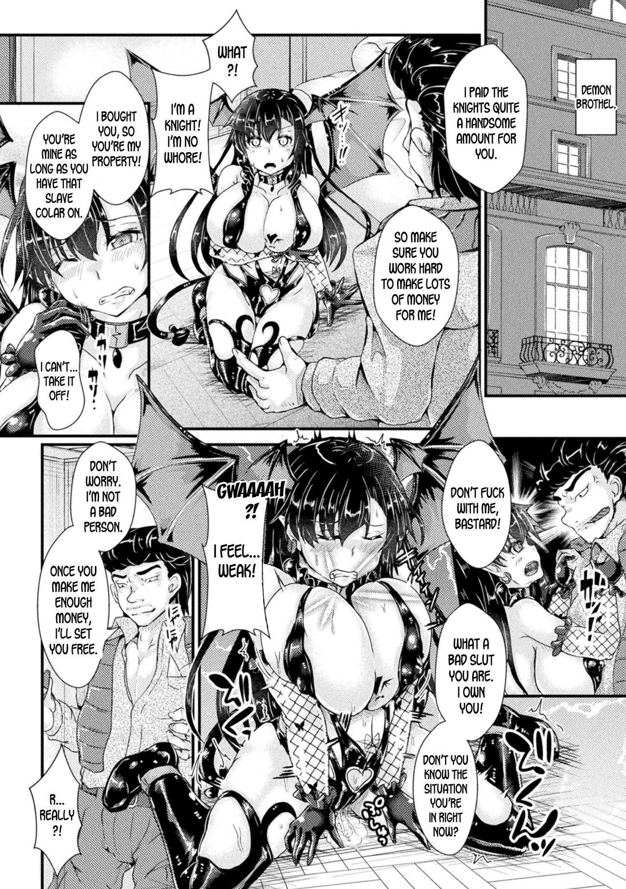 Nyotaika Kishi no Junan Inma Baishunfu Ochi | The Genderbent Knight's Passion Turn into a Succubus and Get Pregnant! 3