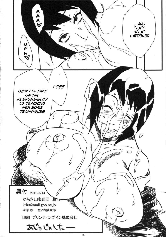 Haouju Saboten Series Soushuuhen 103